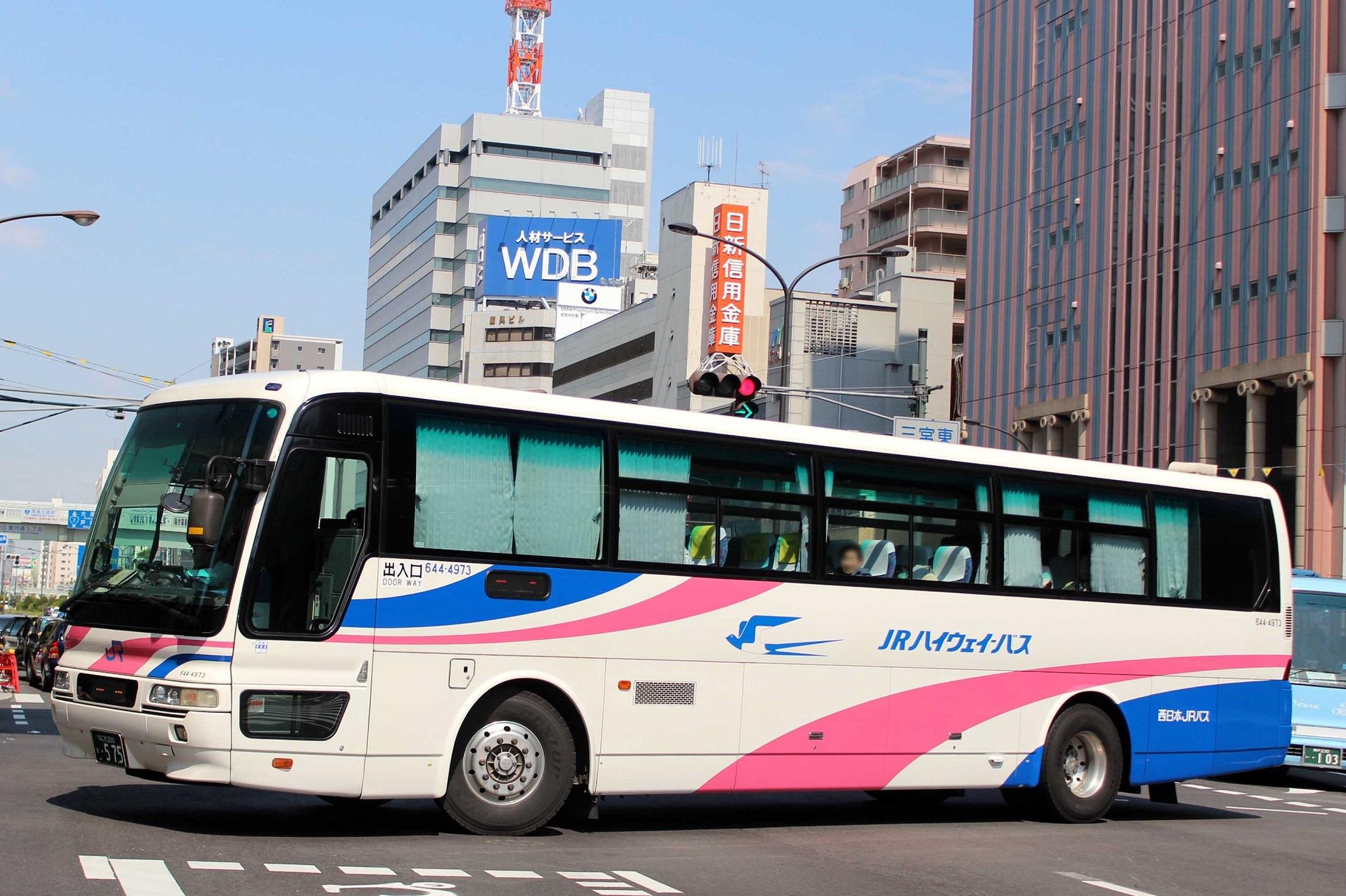 西日本JRバス 644-4973