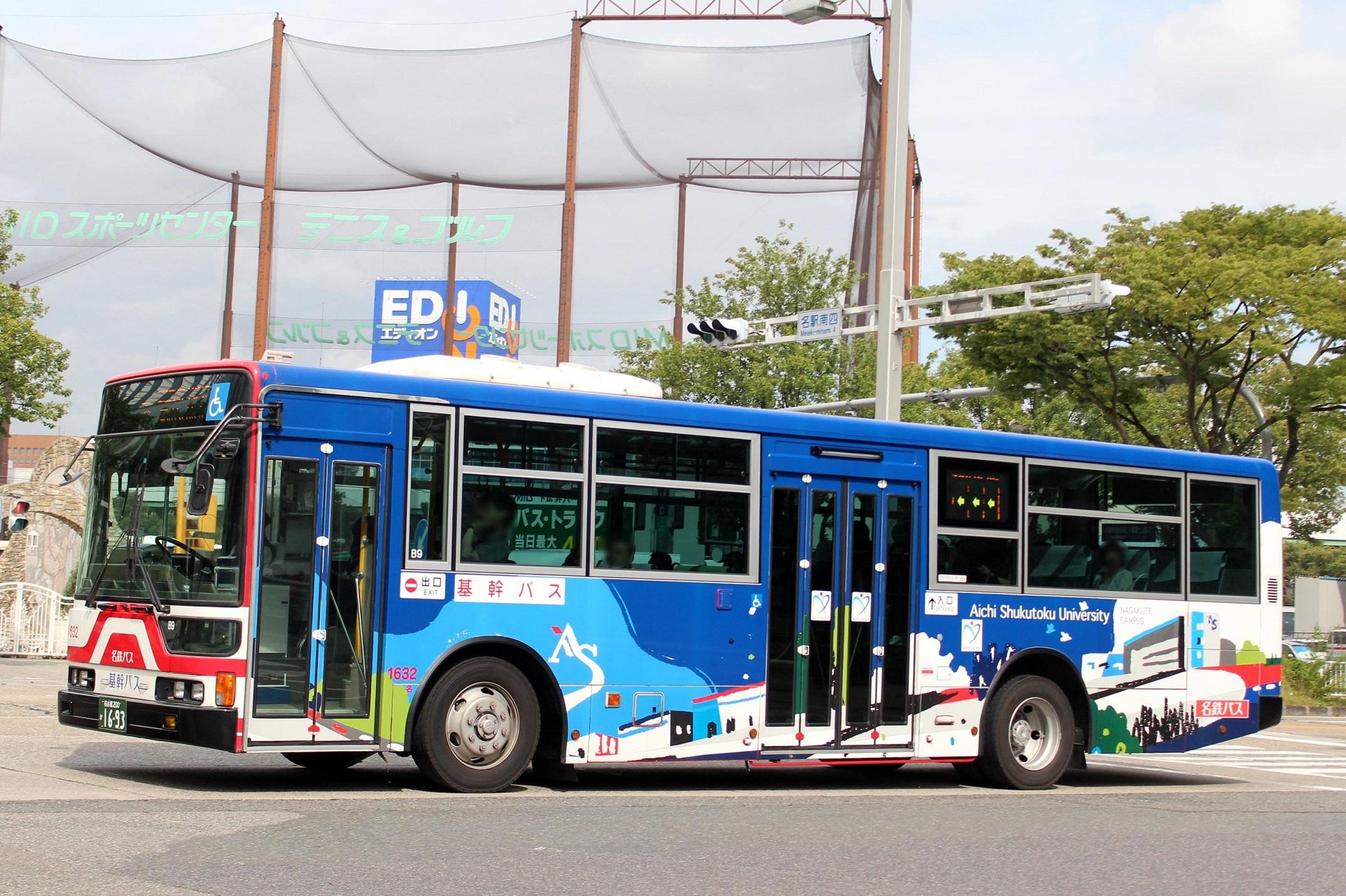 名鉄バス 1632