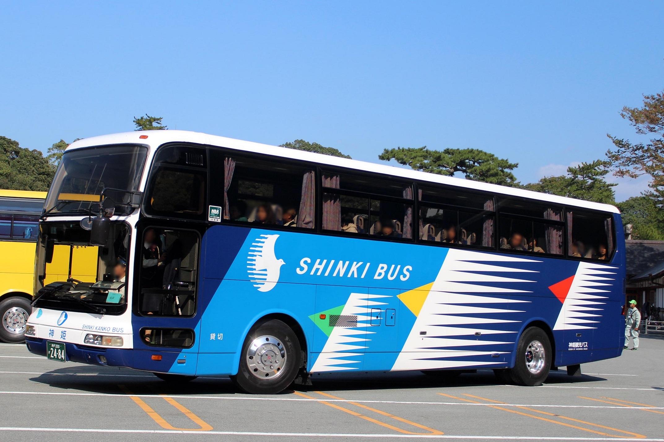 神姫観光バス 4919