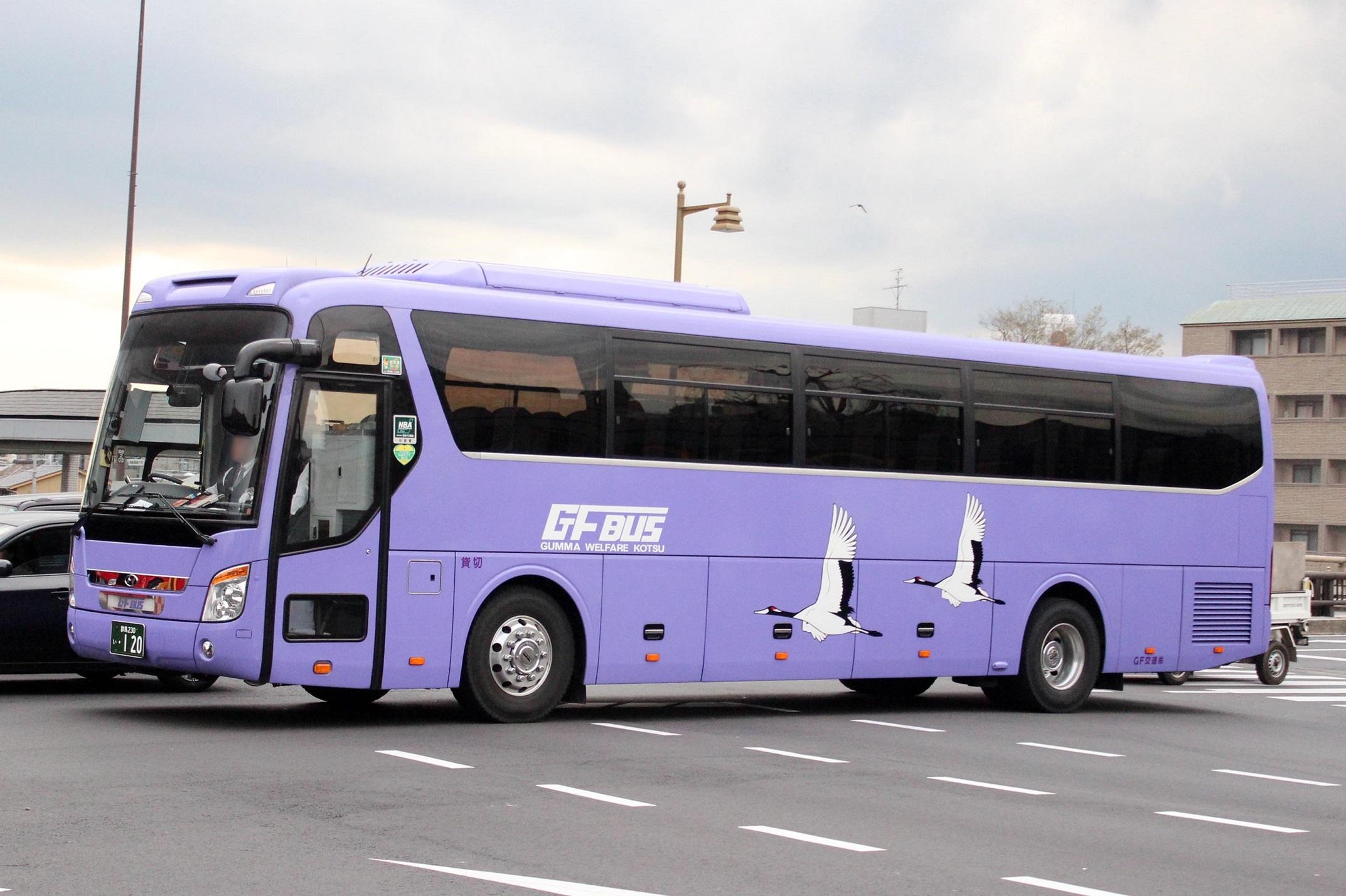 GF交通 い120