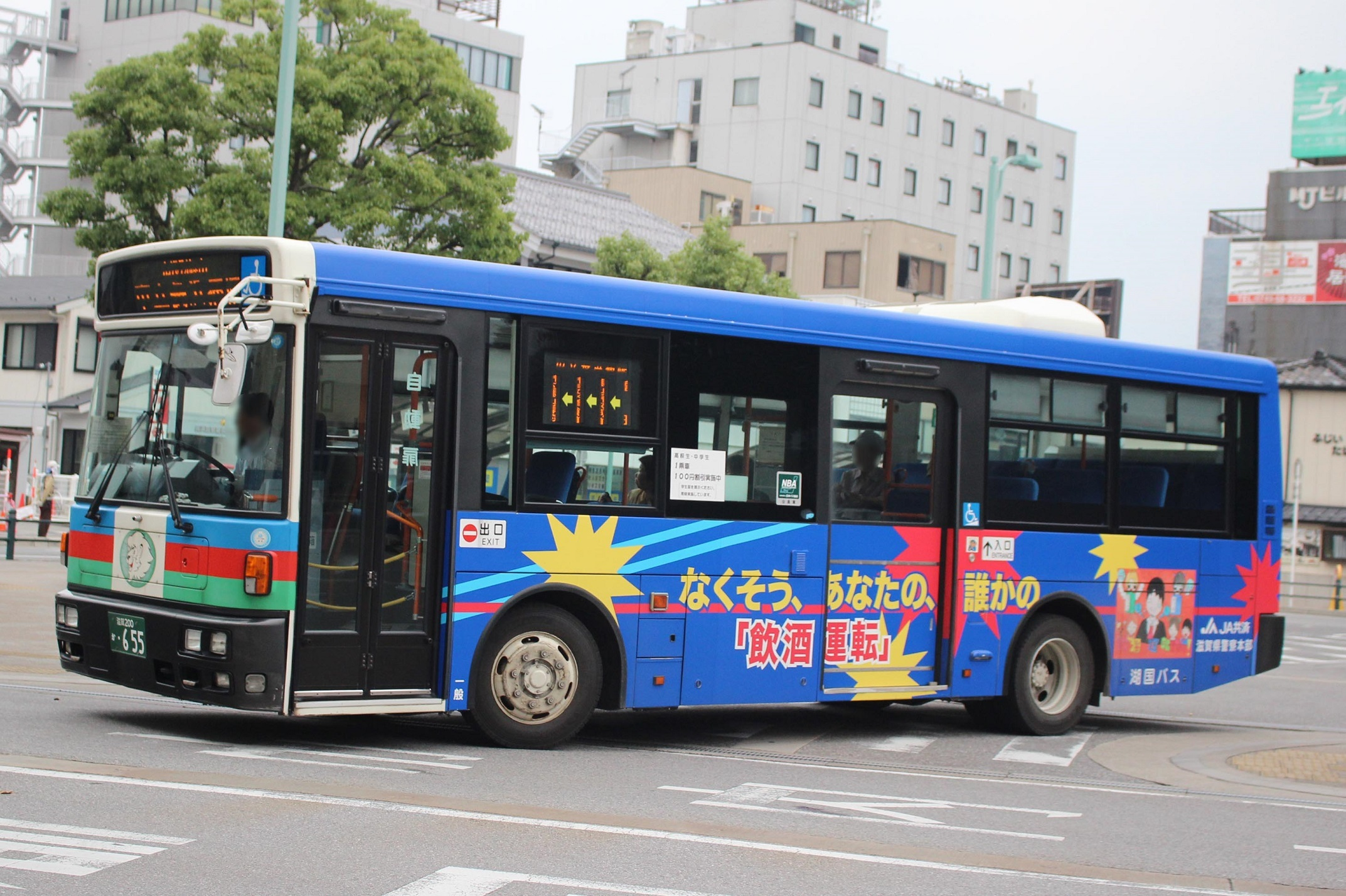 湖国バス か655