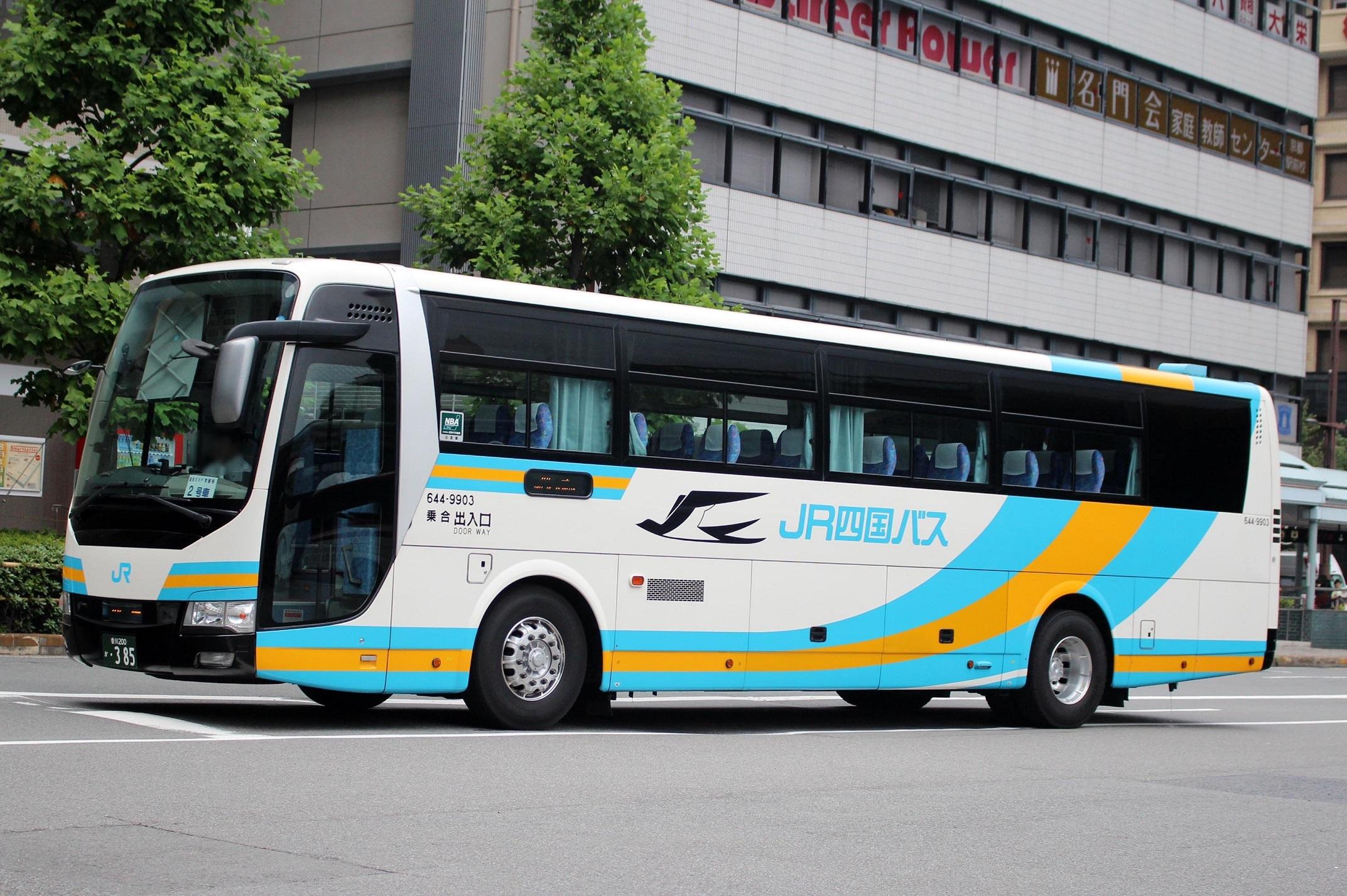JR四国バス 644-9903