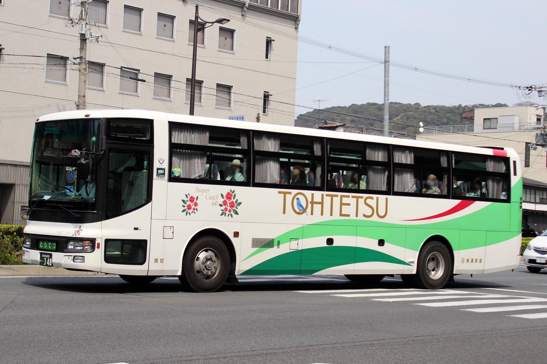 東濃鉄道 か348