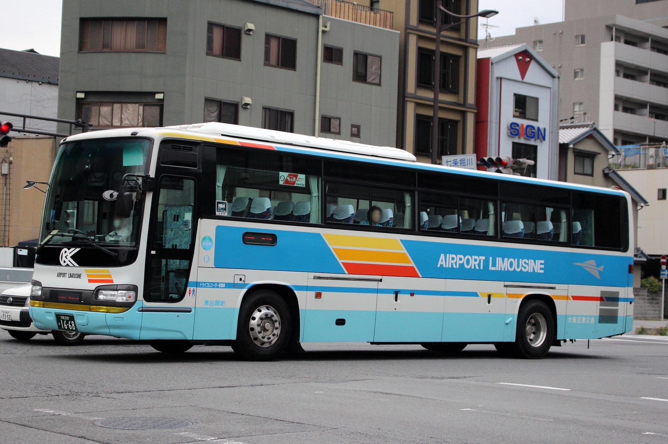 大阪空港交通 か1668