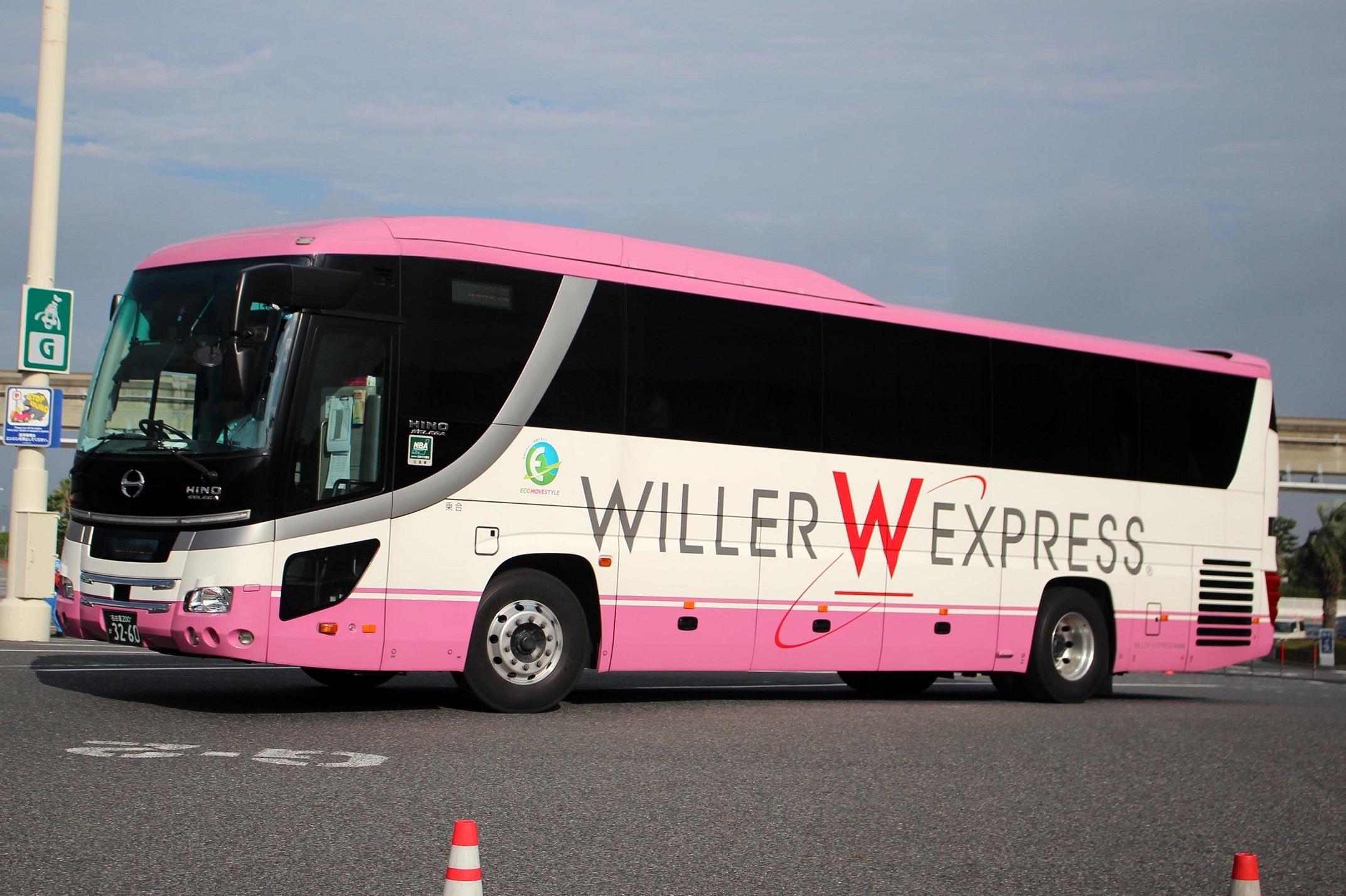 WILLER EXPRESS東海 か3260