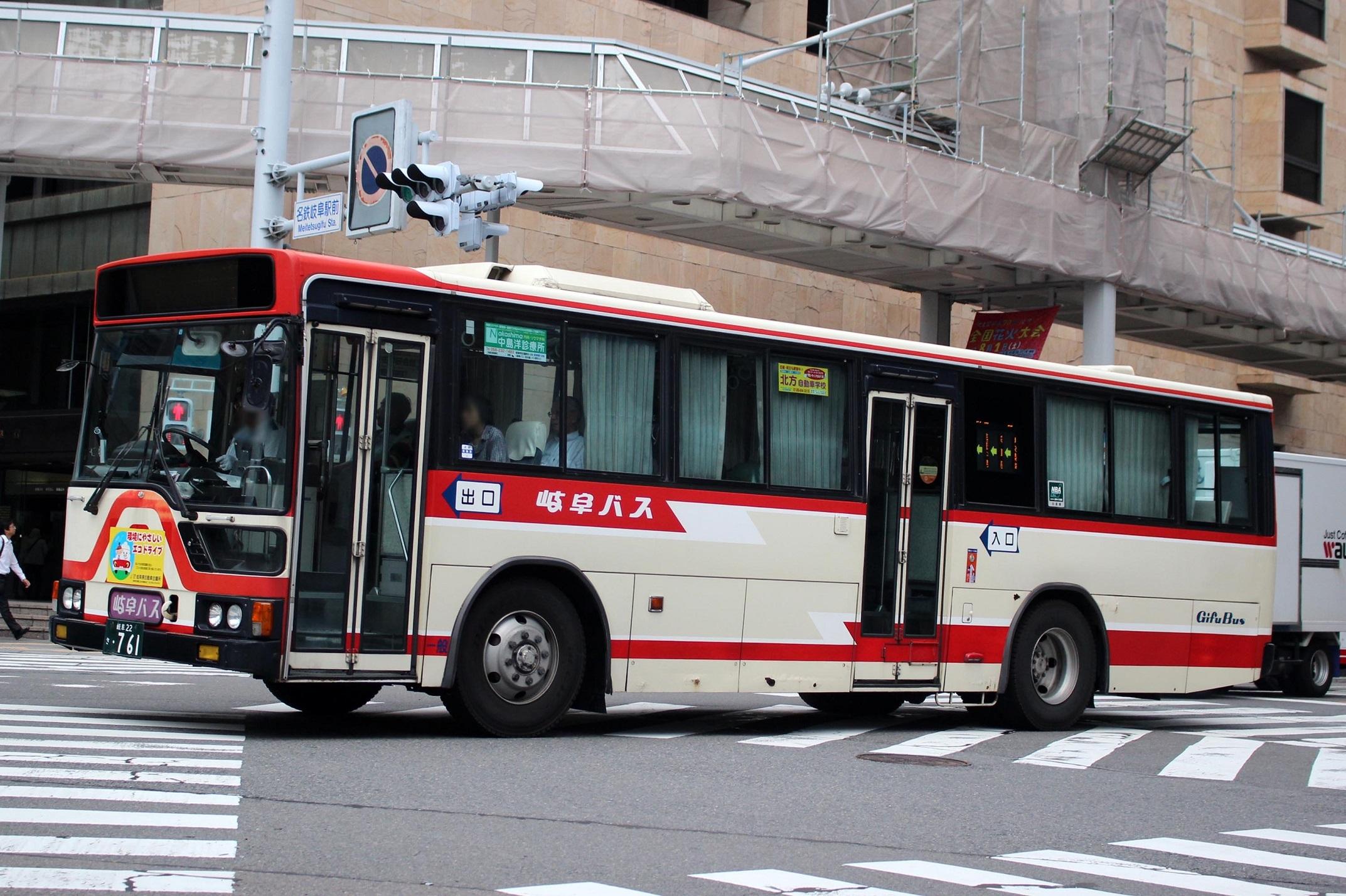 岐阜バス き761