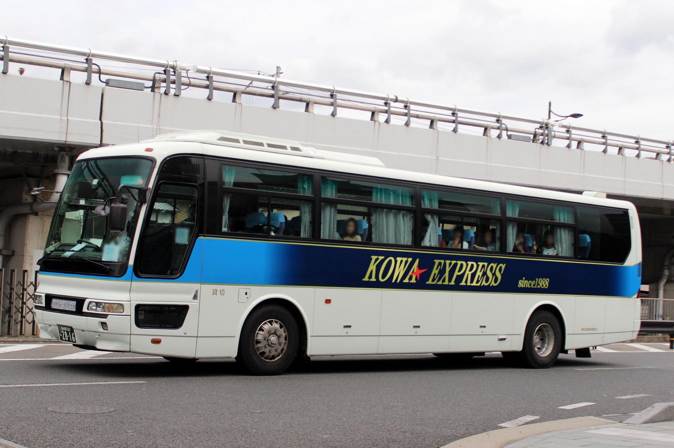 興和自動車運輸 あ2816