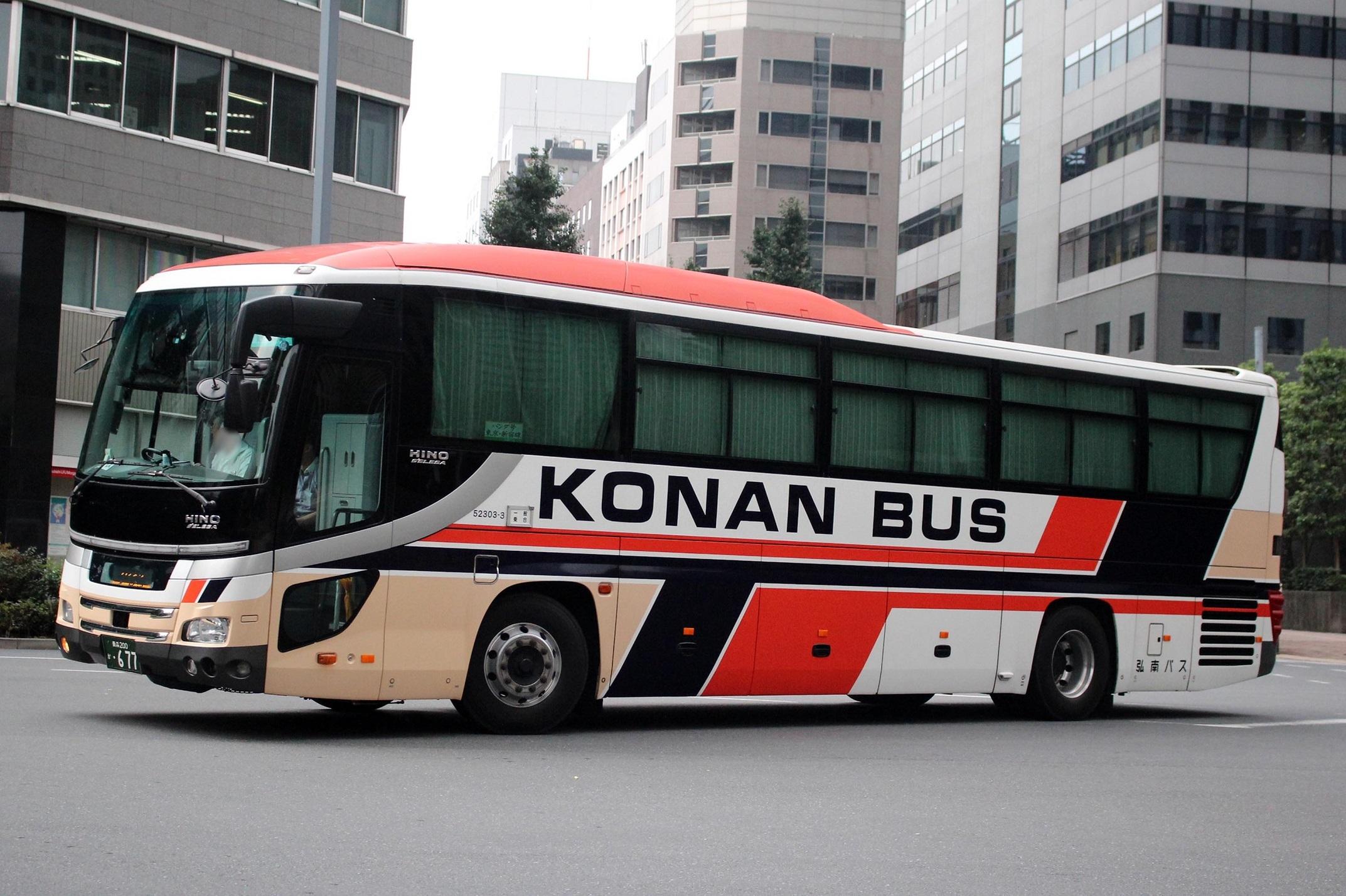 弘南バス 52303-3
