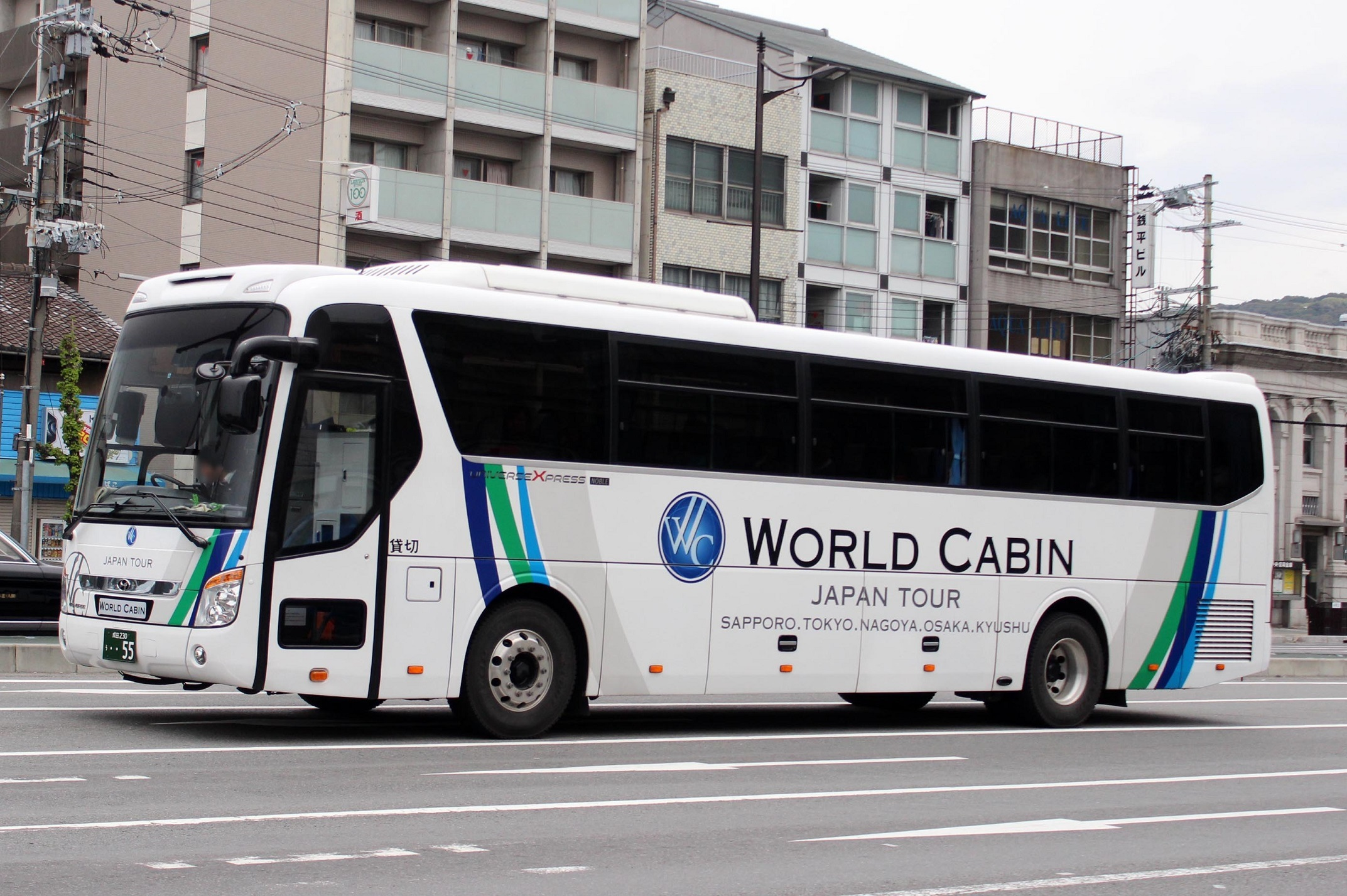 WORLD CABIB う55