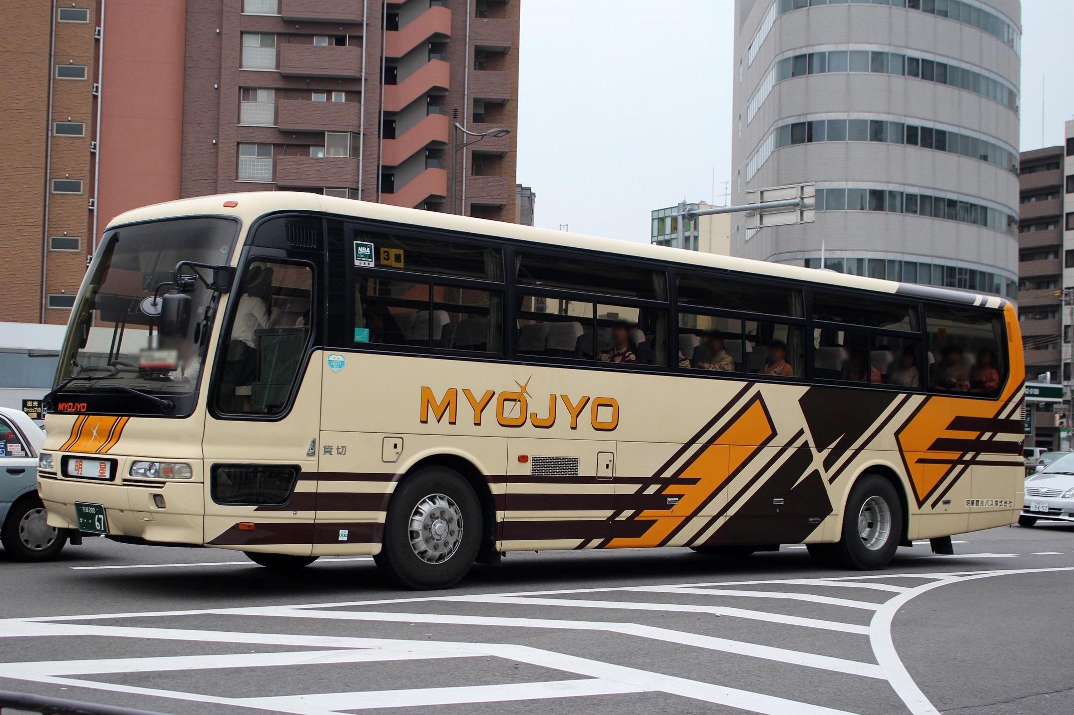 明星観光バス か67