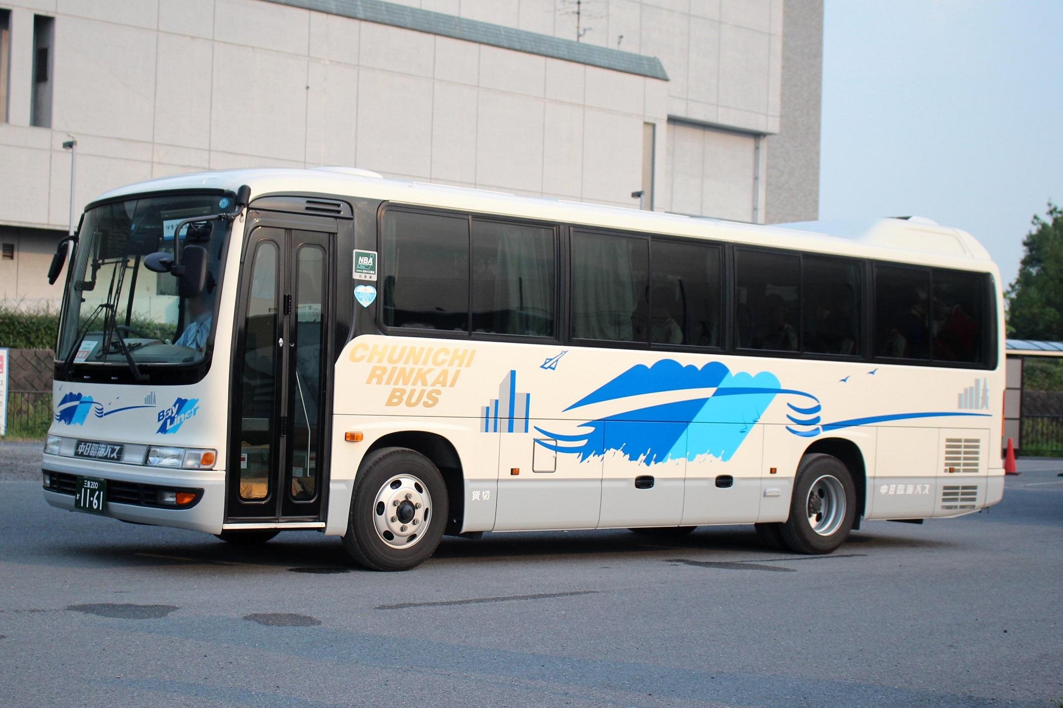中日臨海バス か1161