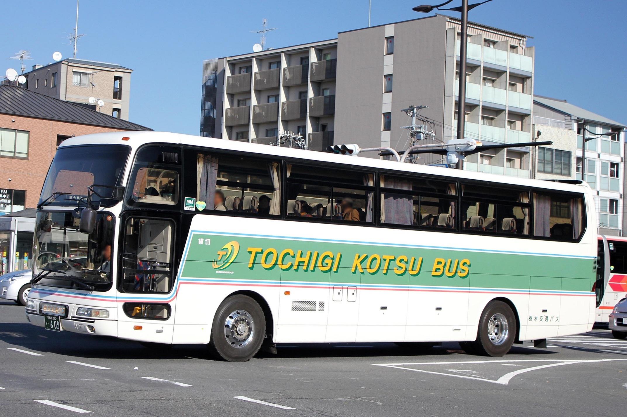 栃木交通バス か609
