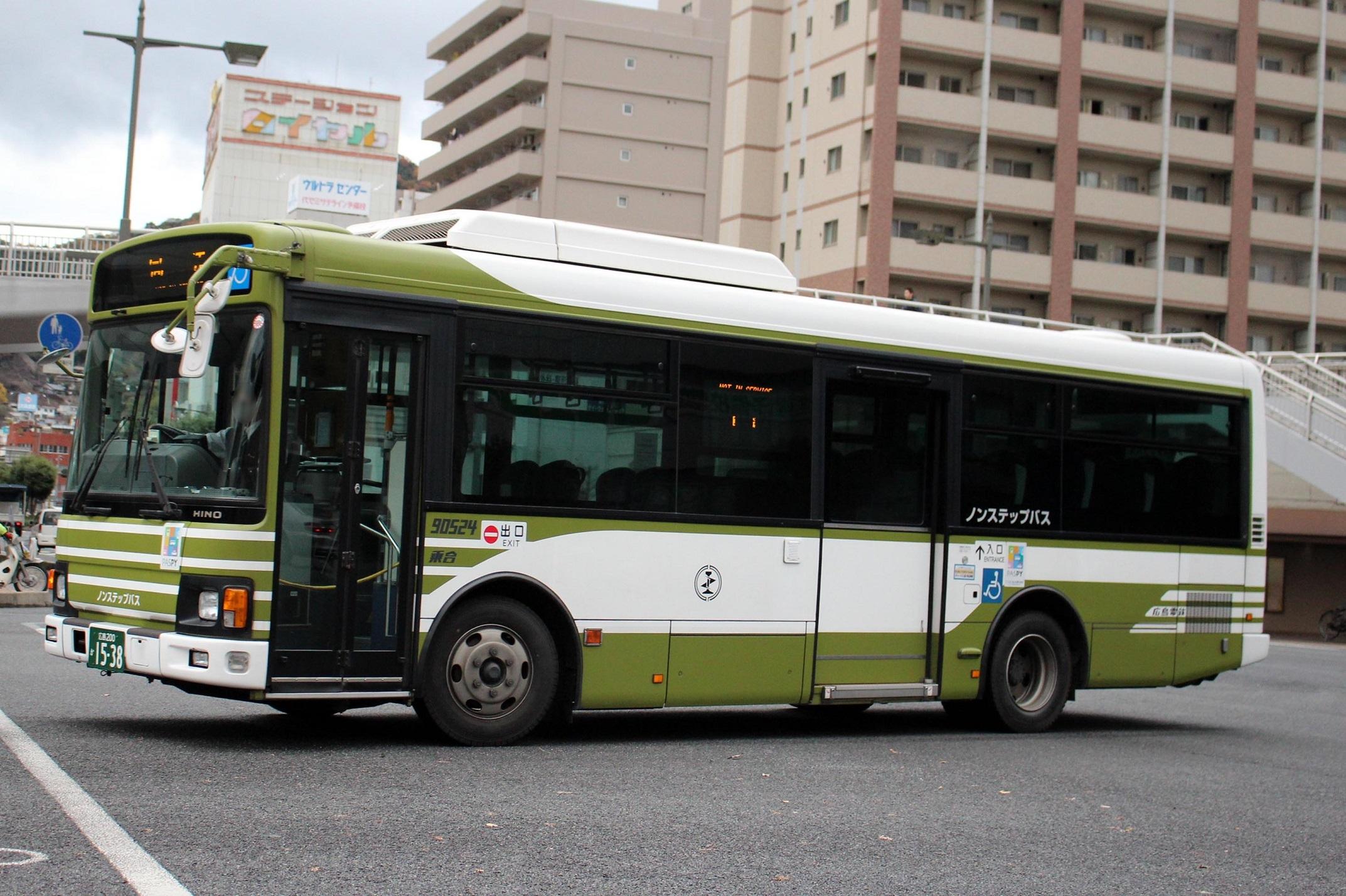 広島電鉄 90524