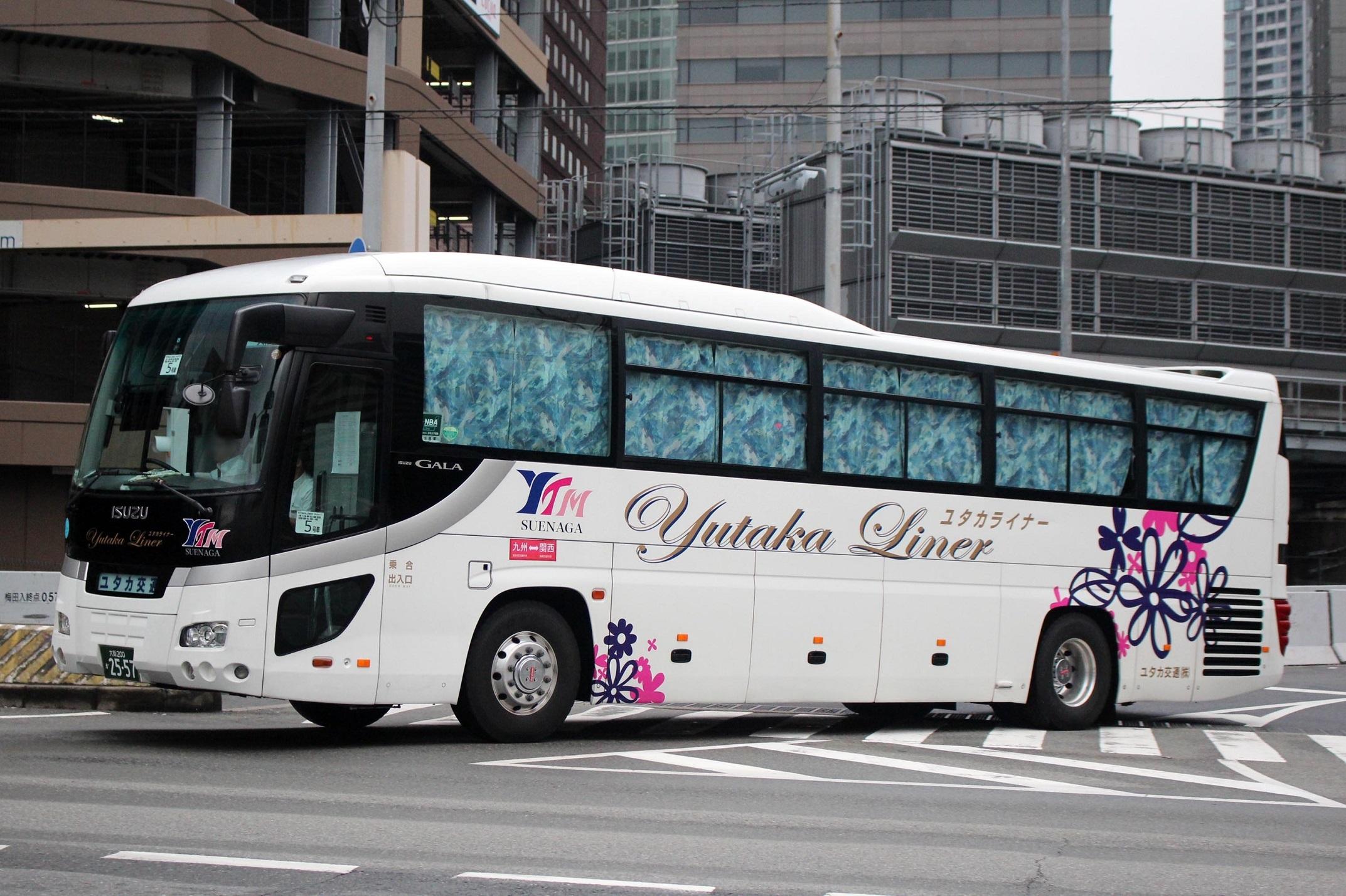 ユタカ交通 か2557