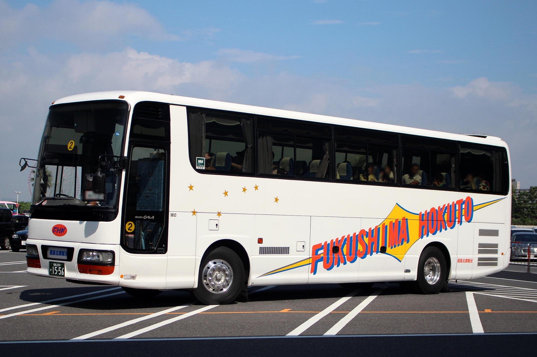 福島北都観光バス か1556