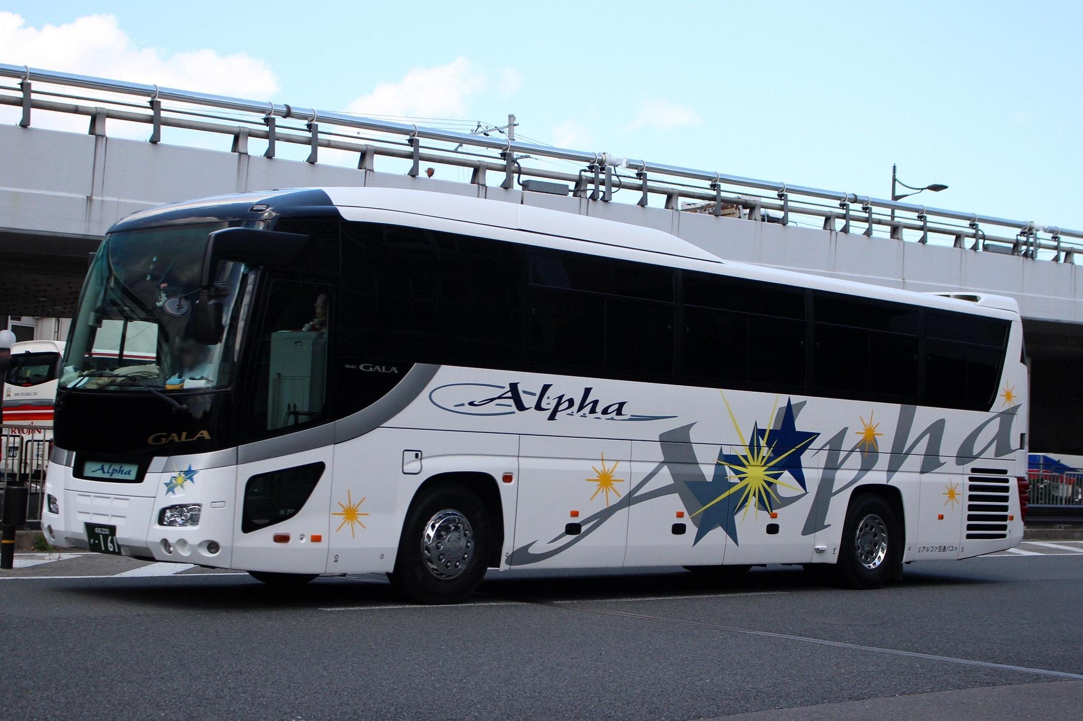 アルファ交通バス か161