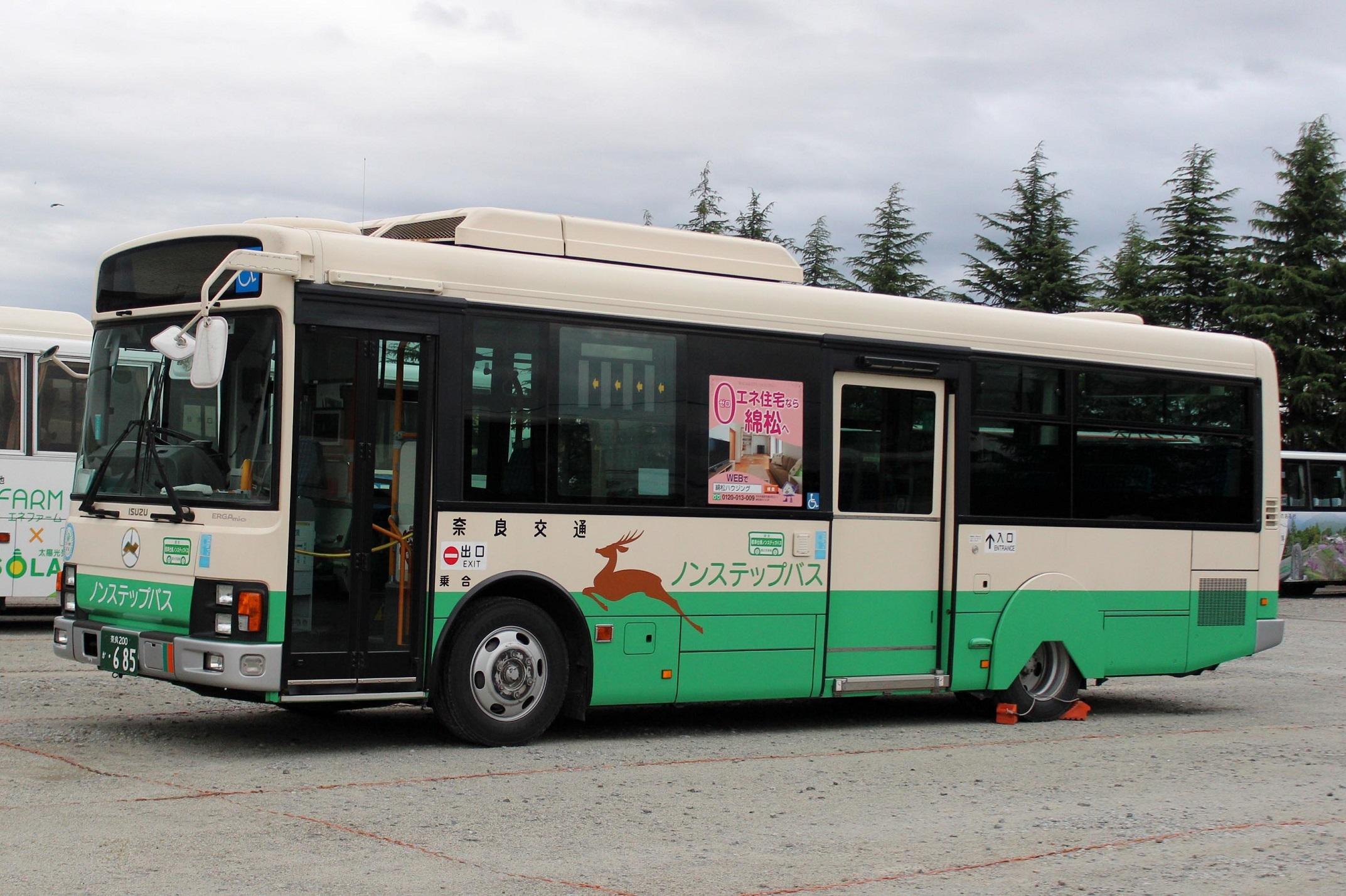 奈良交通 か685