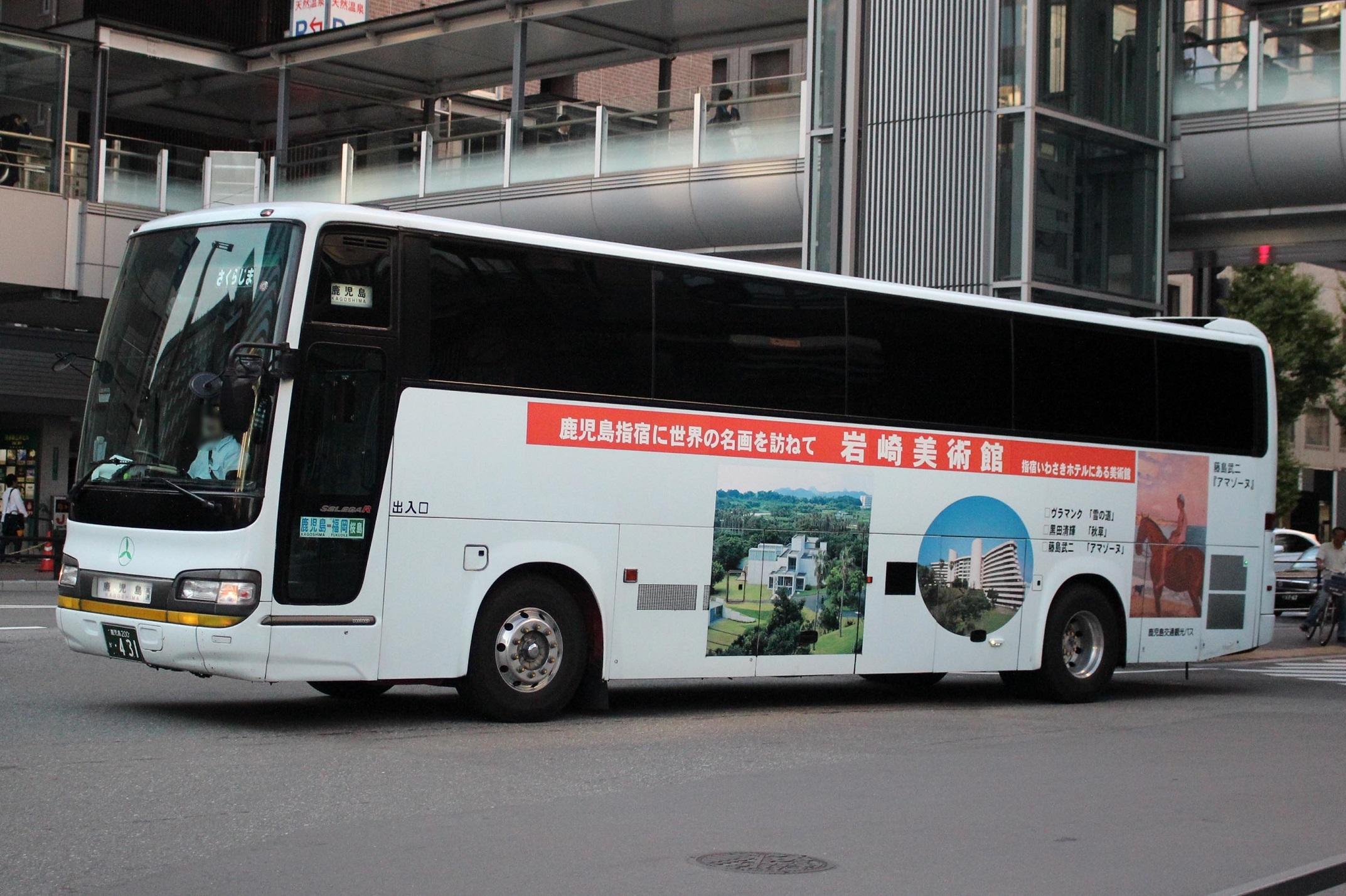鹿児島交通観光バス か431