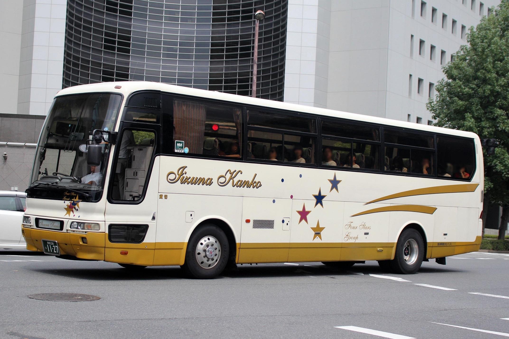 飯綱観光バス え1127