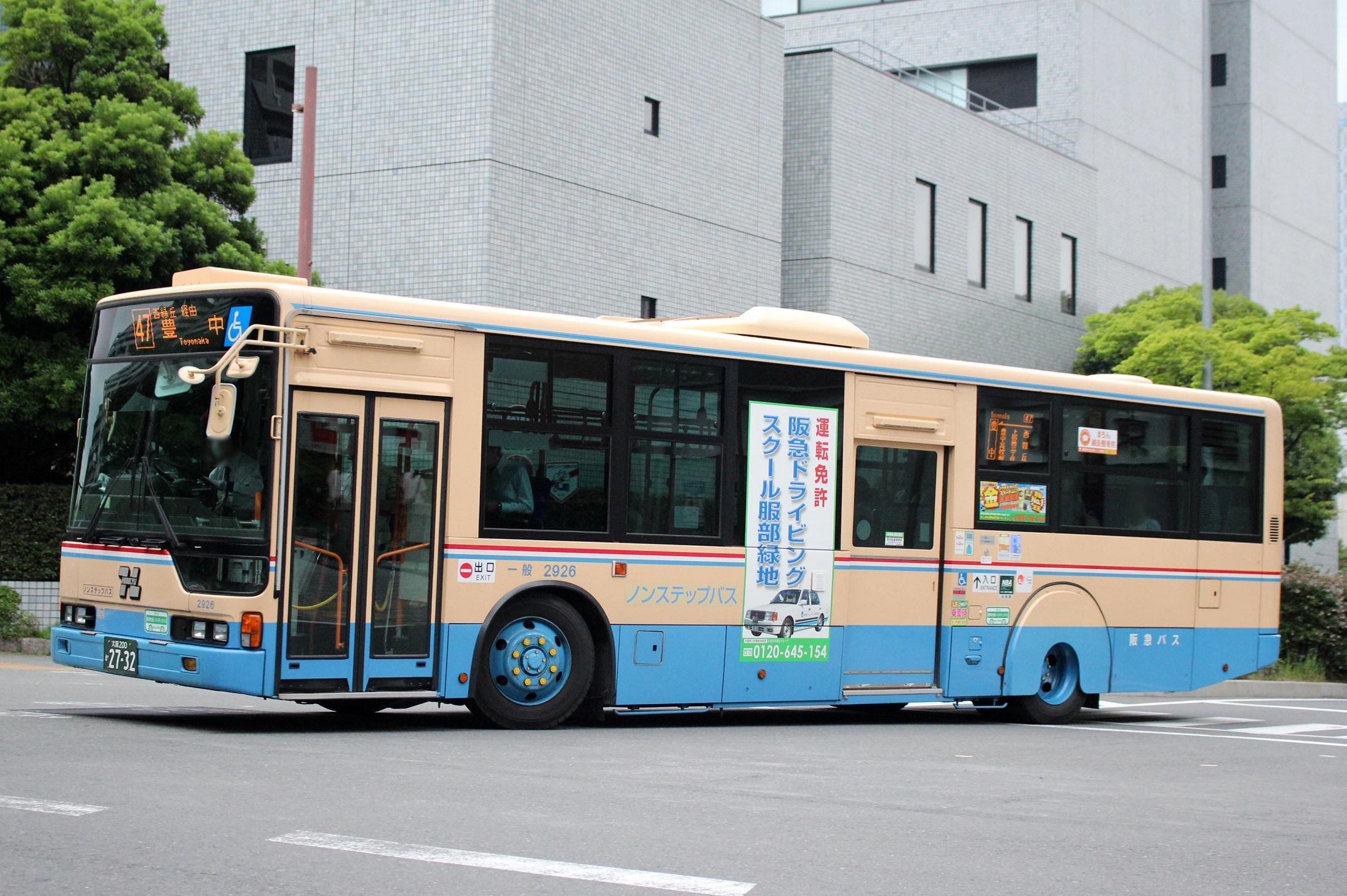 阪急バス 2926