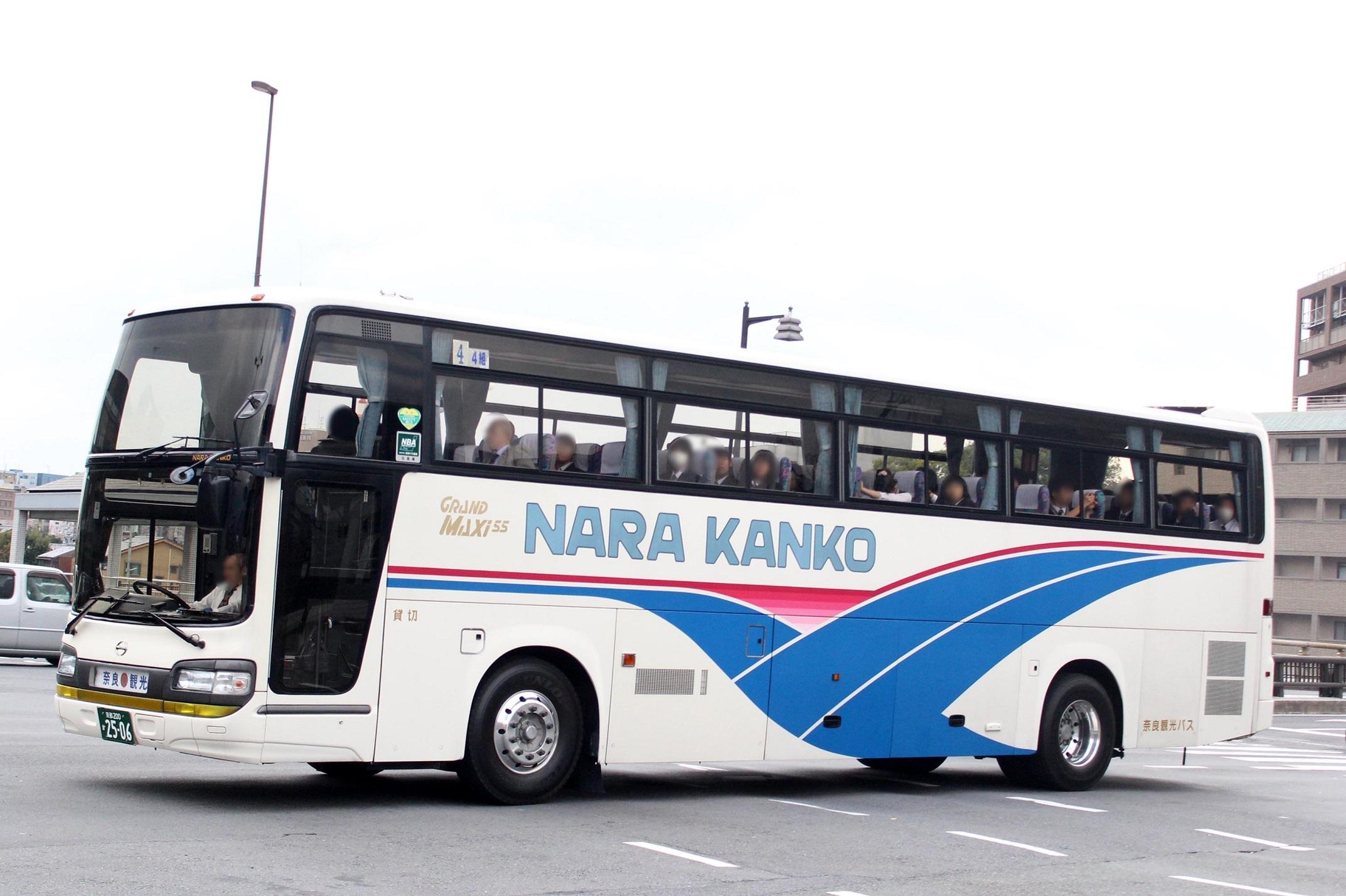 奈良観光バス か2506