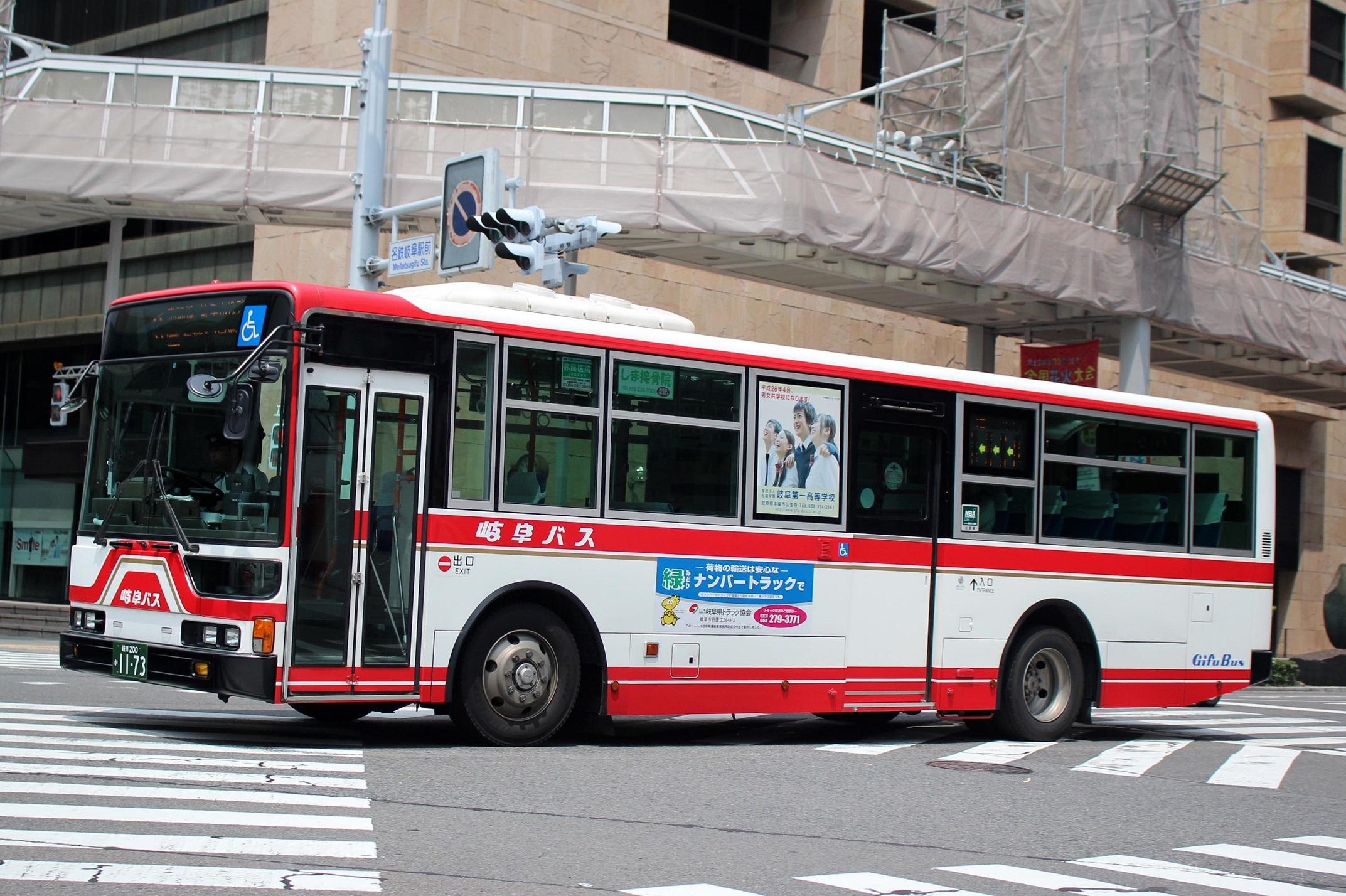 岐阜バス か1173