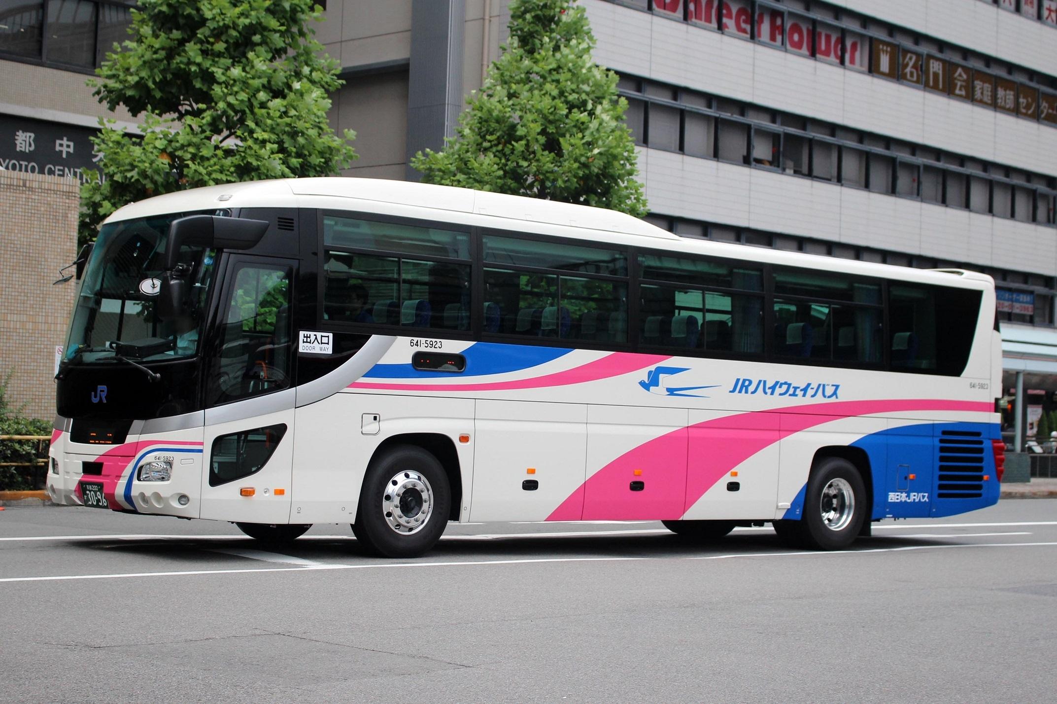 西日本JRバス 641-5923