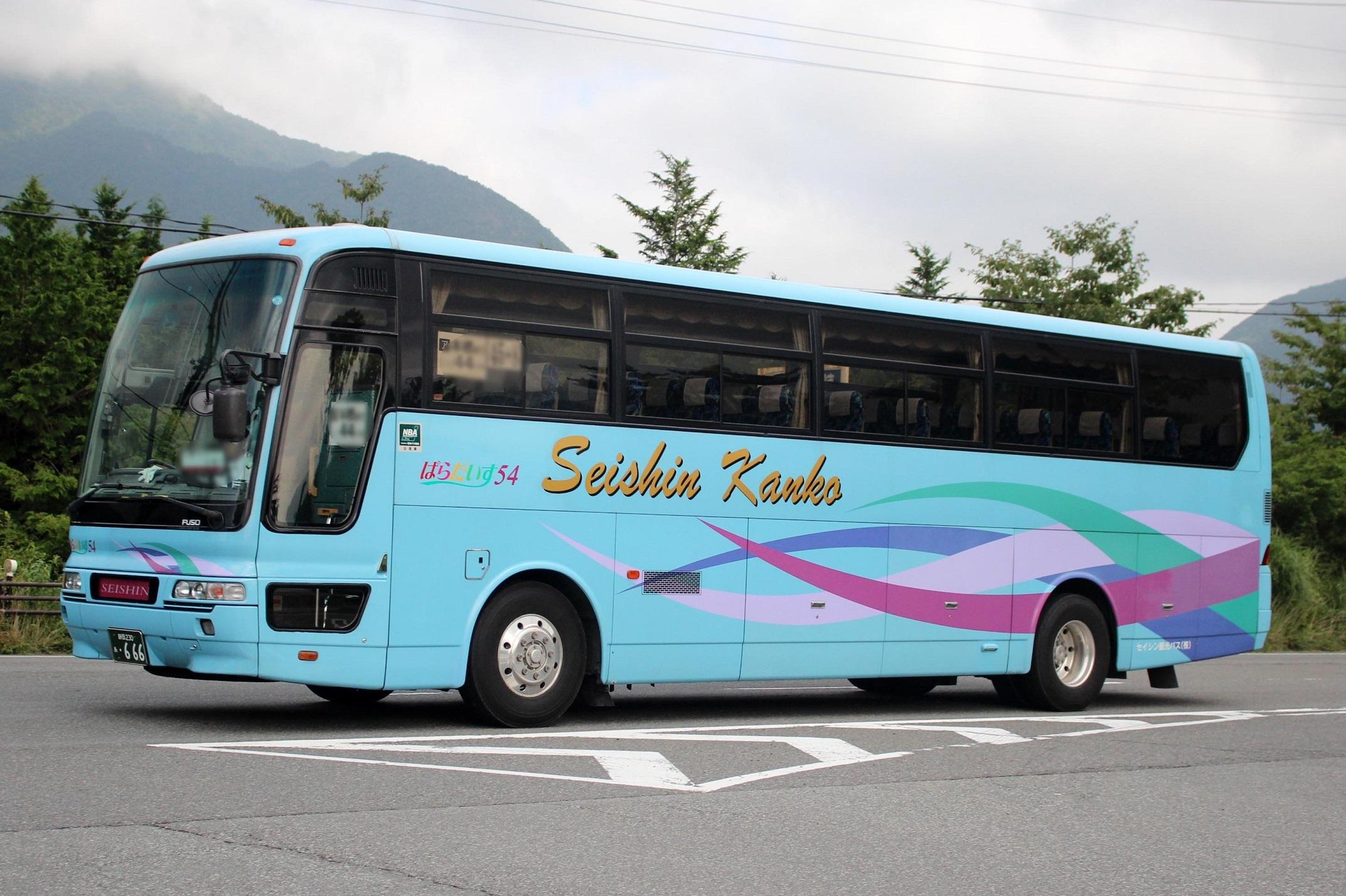 セイシン観光バス あ666