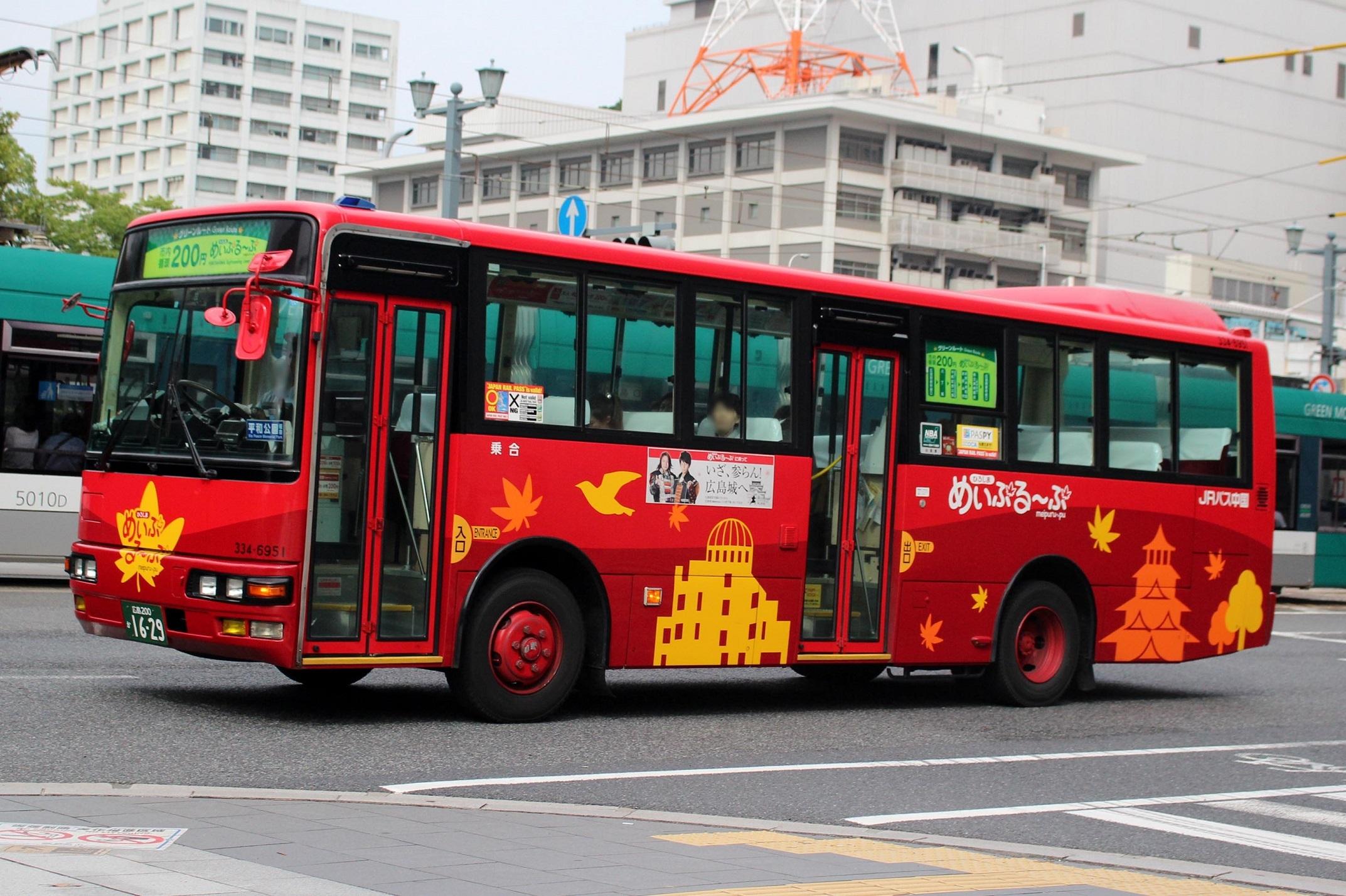 中国JRバス 334-6951