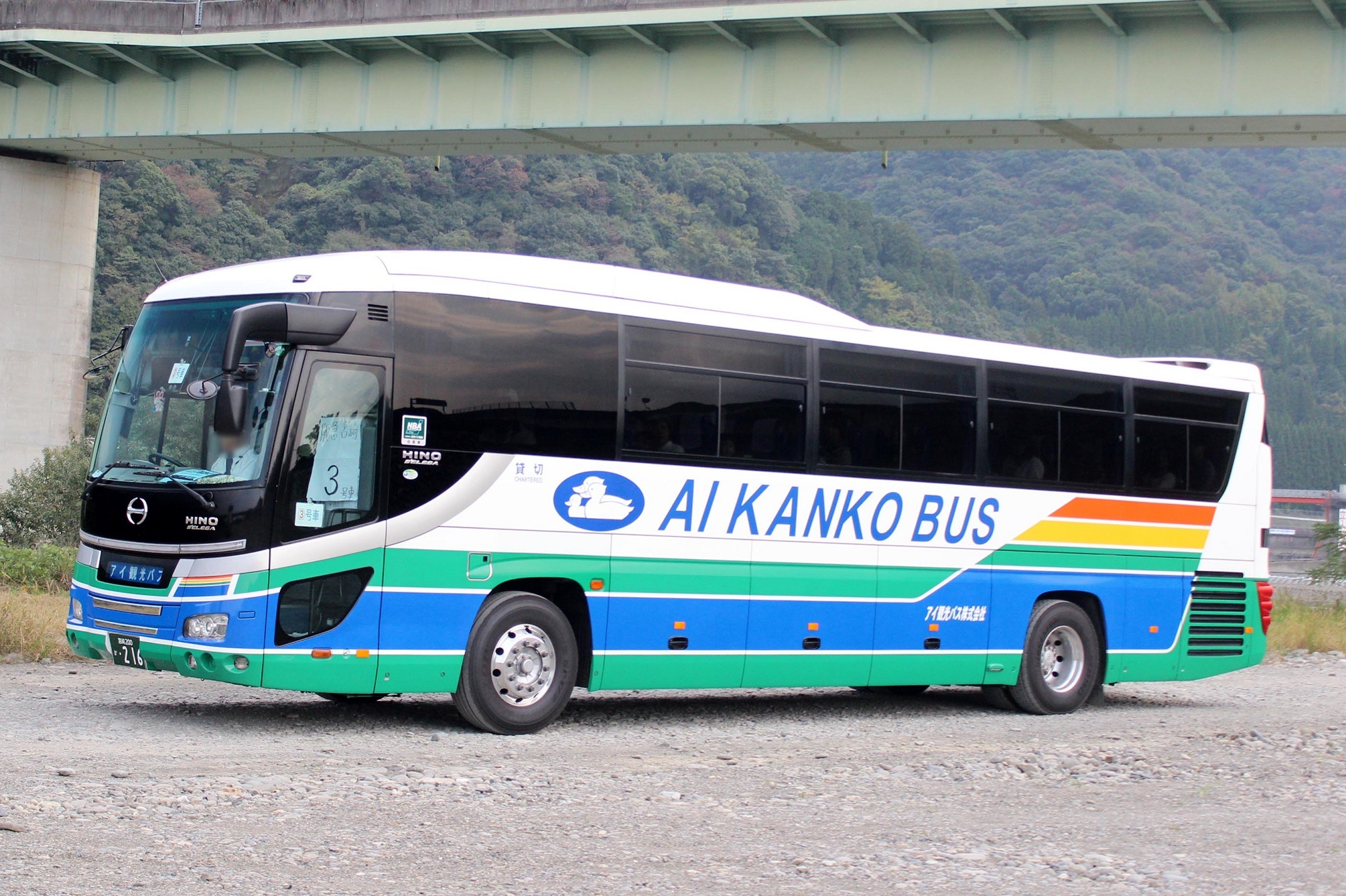 アイ観光バス か216