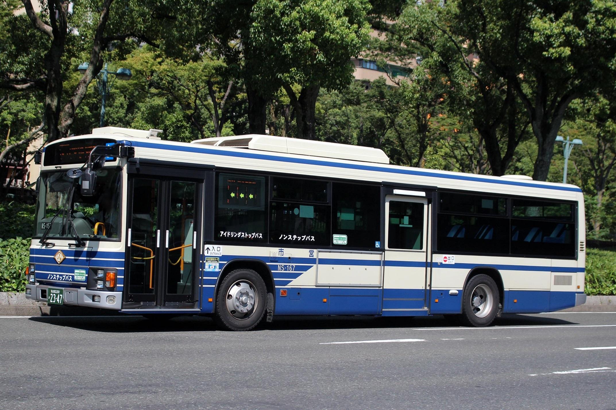 名古屋市交通局 NS-167