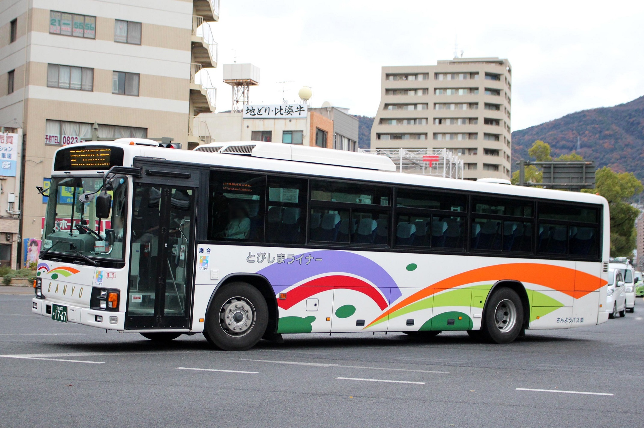 さんようバス か1767