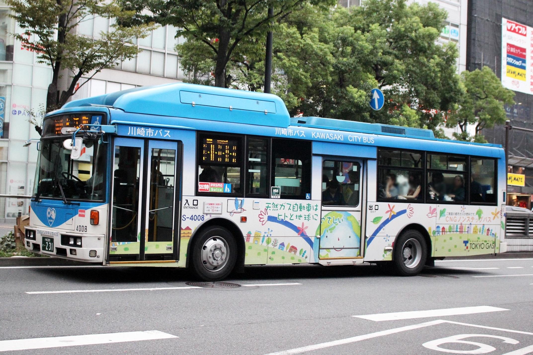 川崎市交通局 S-4008