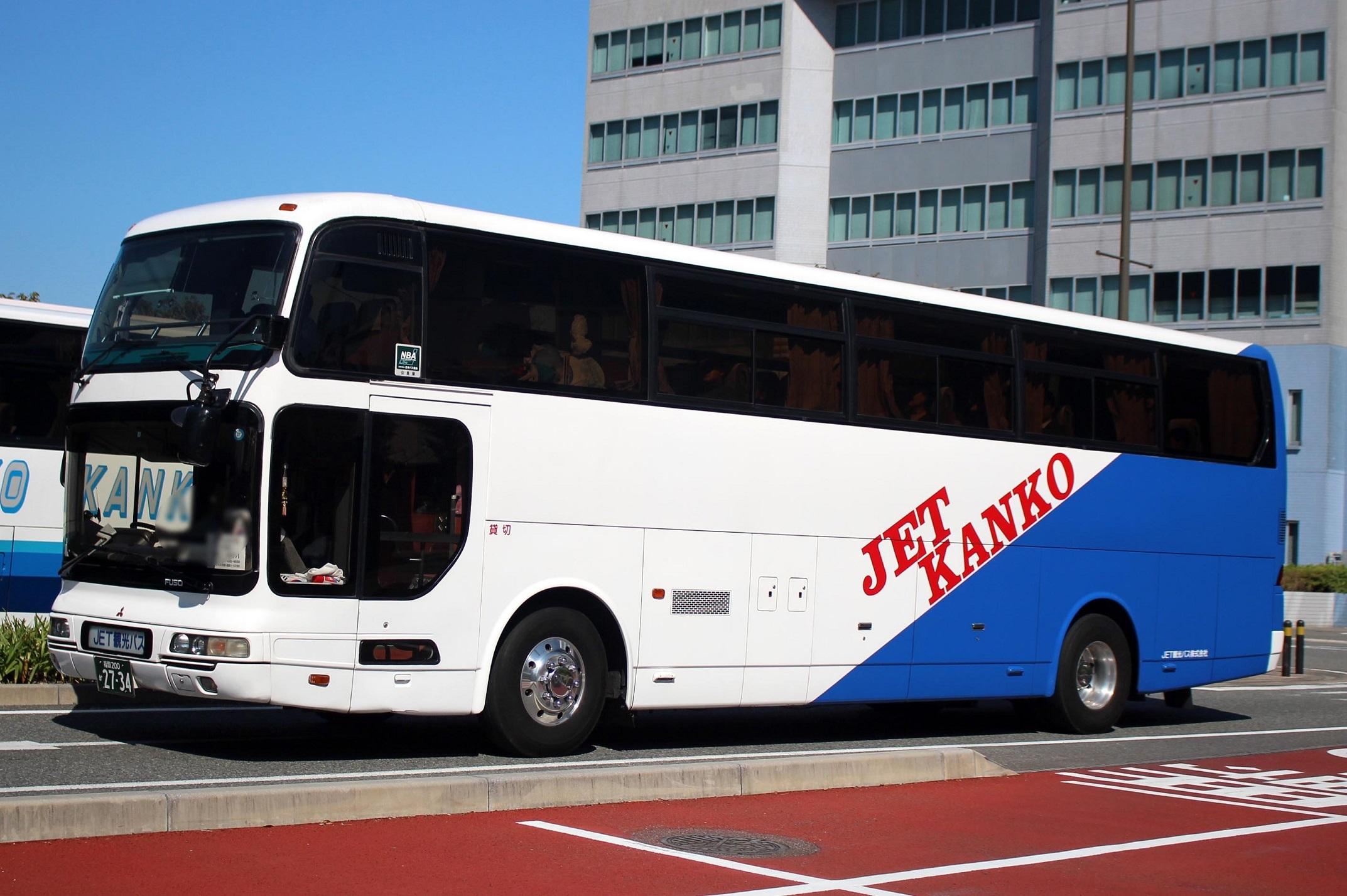 JET観光バス か2734