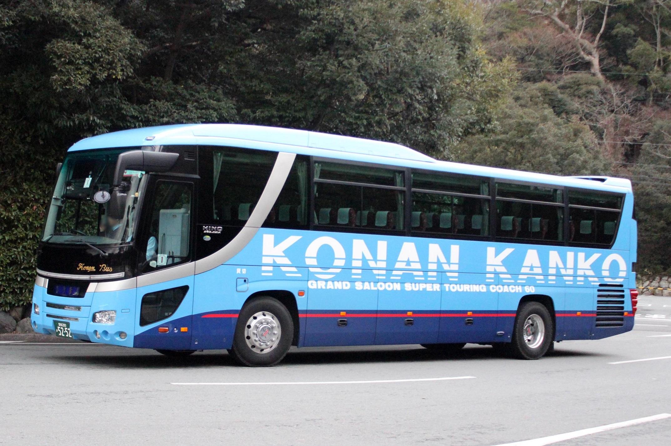 肱南観光バス か5252