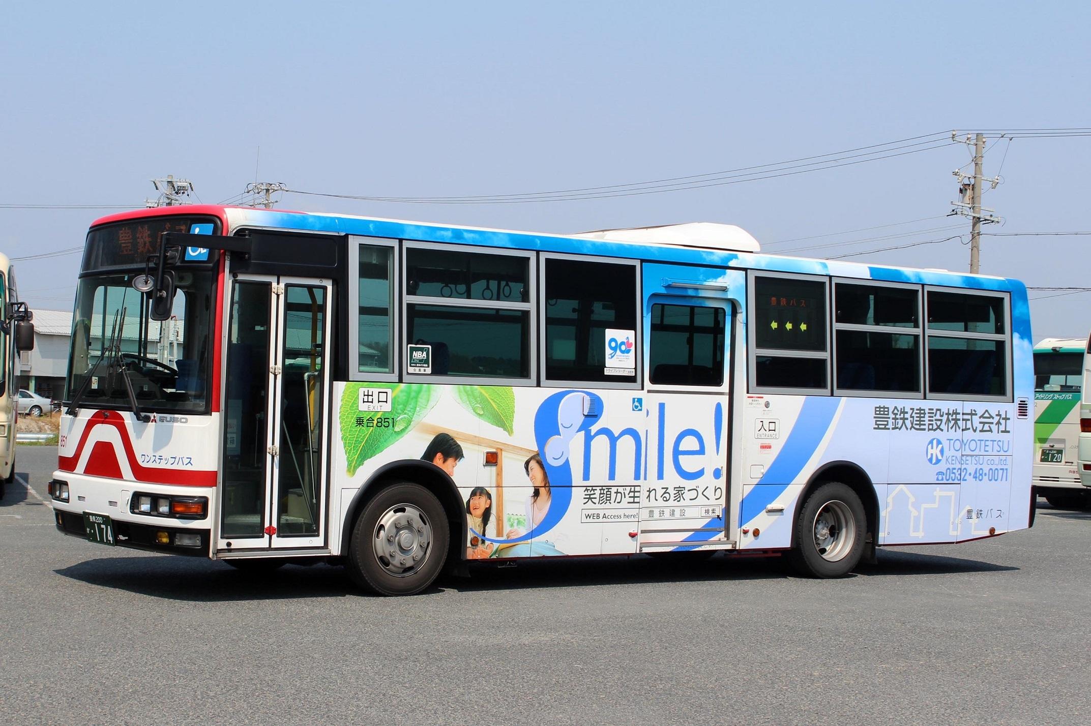 豊鉄バス 851
