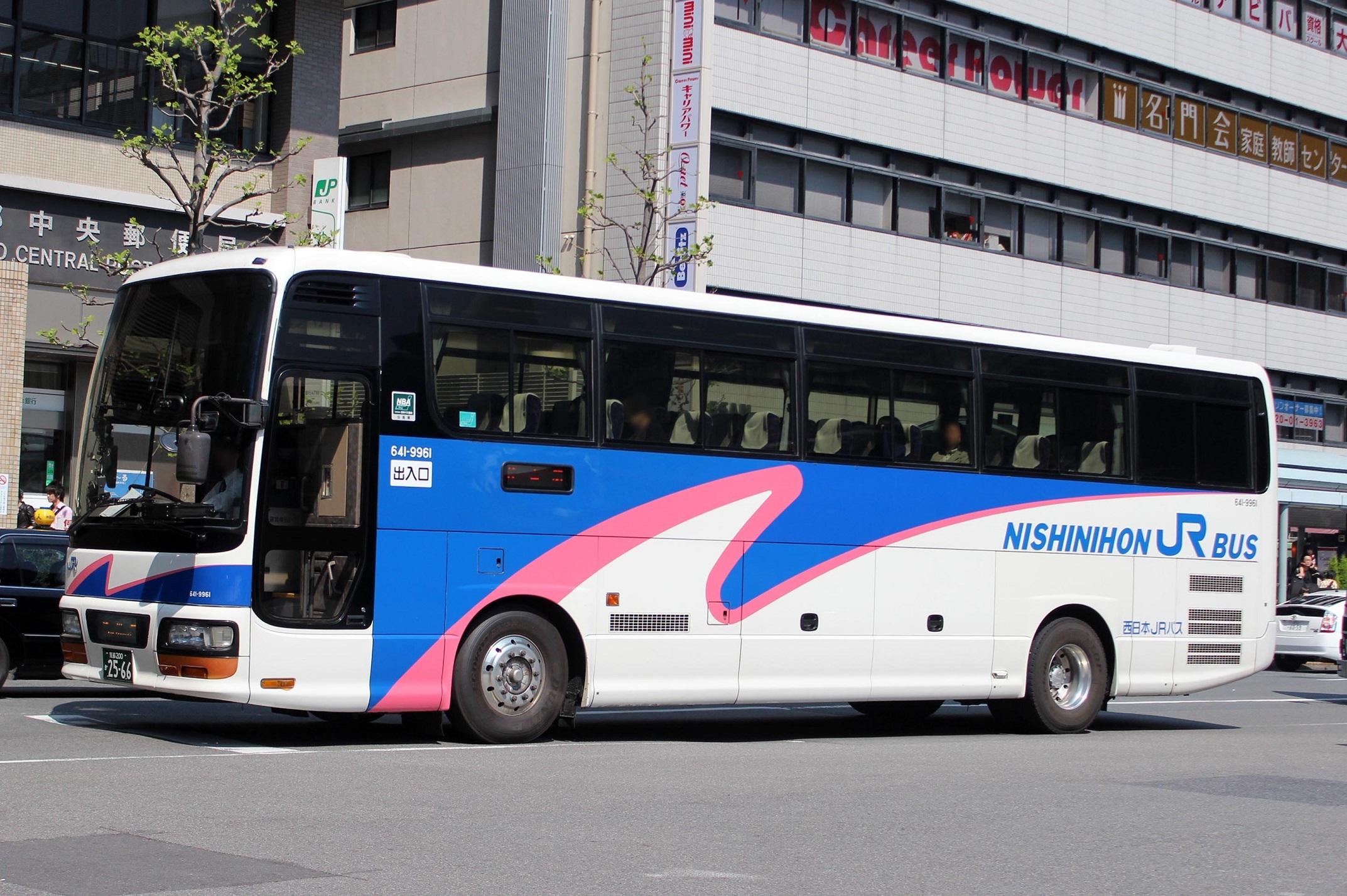 西日本JRバス 641-9961