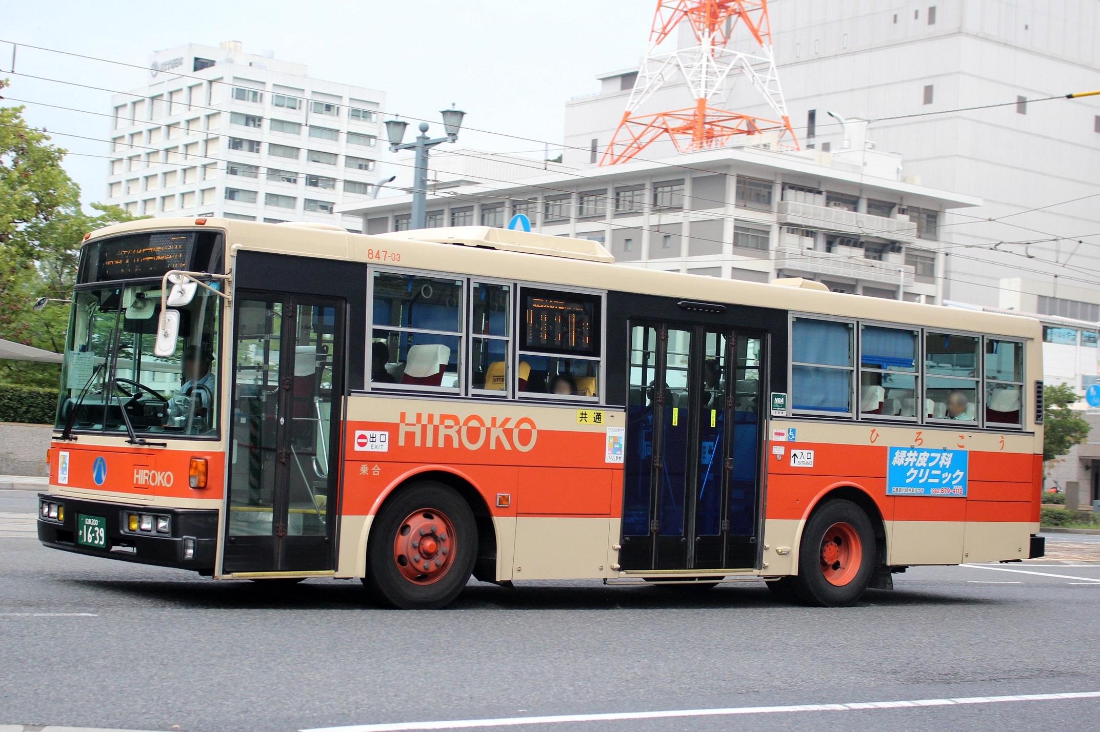 広島交通 847-03