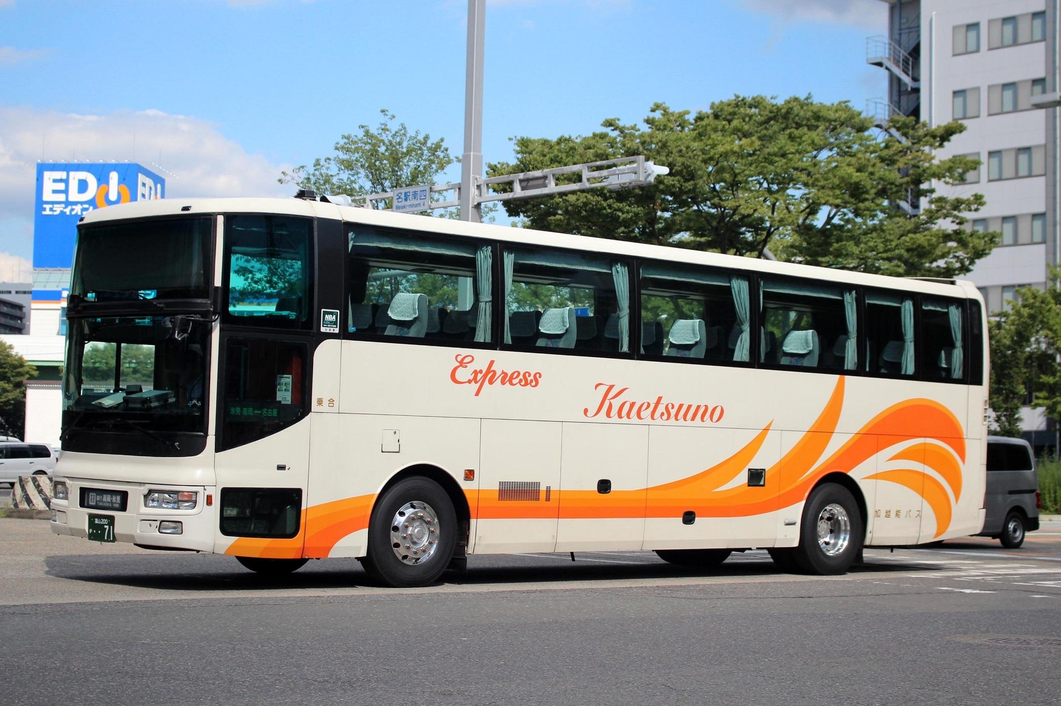 加越能バス か71