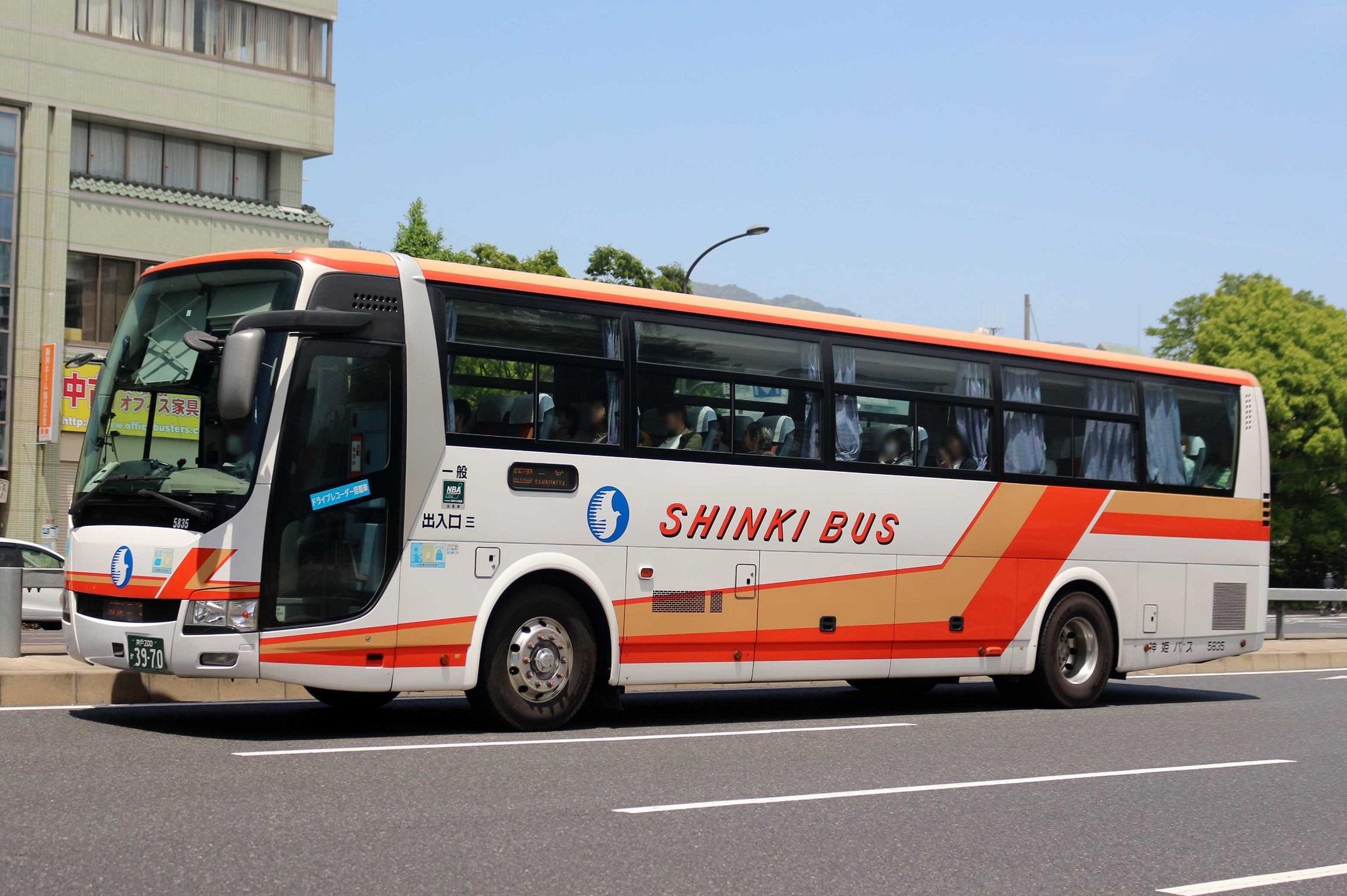神姫バス 5835