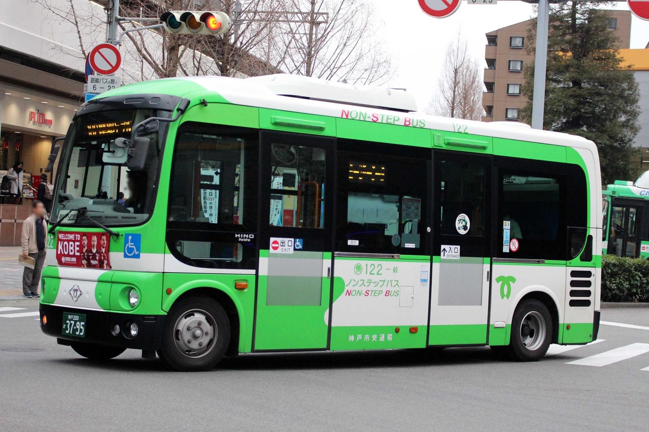神戸市交通局 122