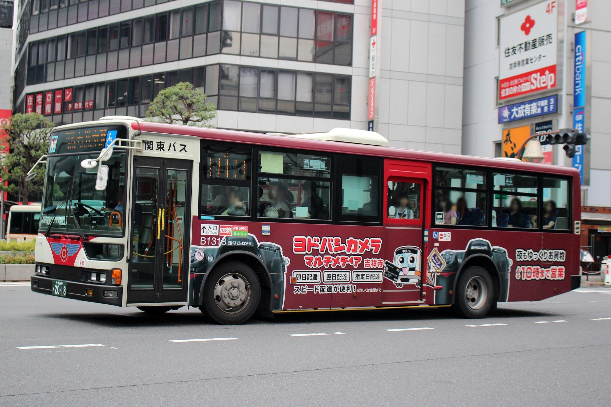 関東バス B1313
