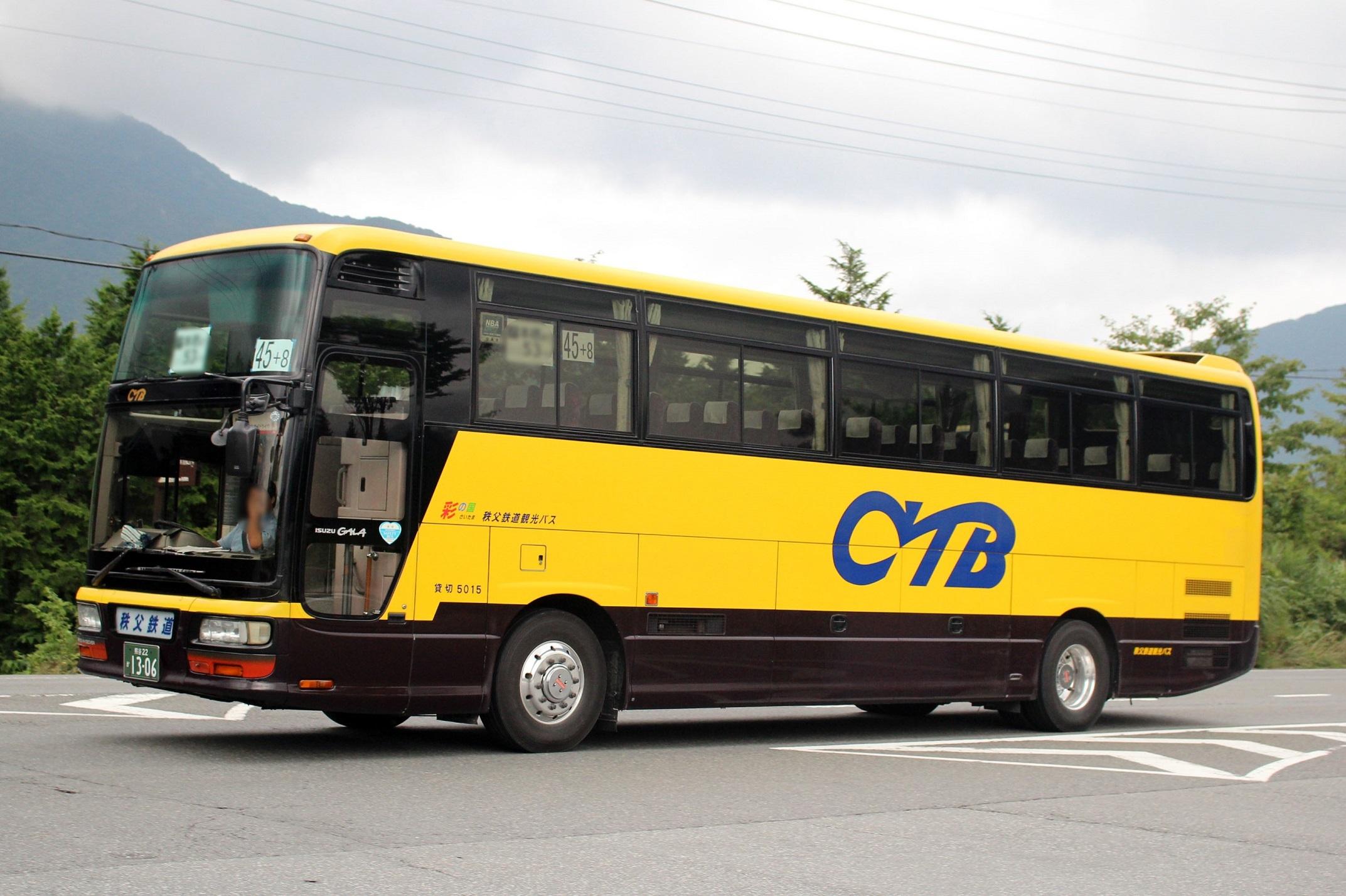 秩父鉄道観光バス 5015