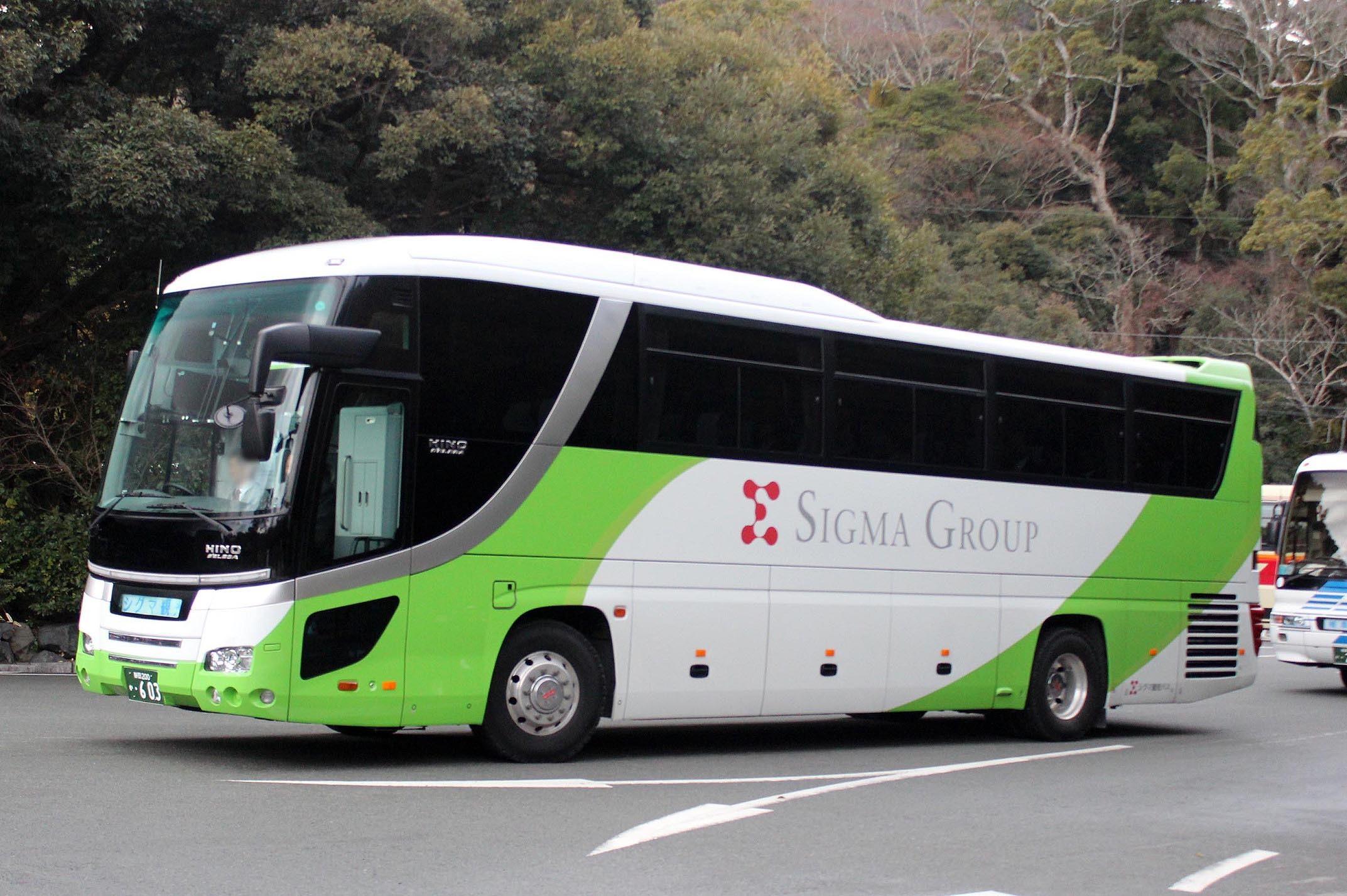 シグマ観光バス か603