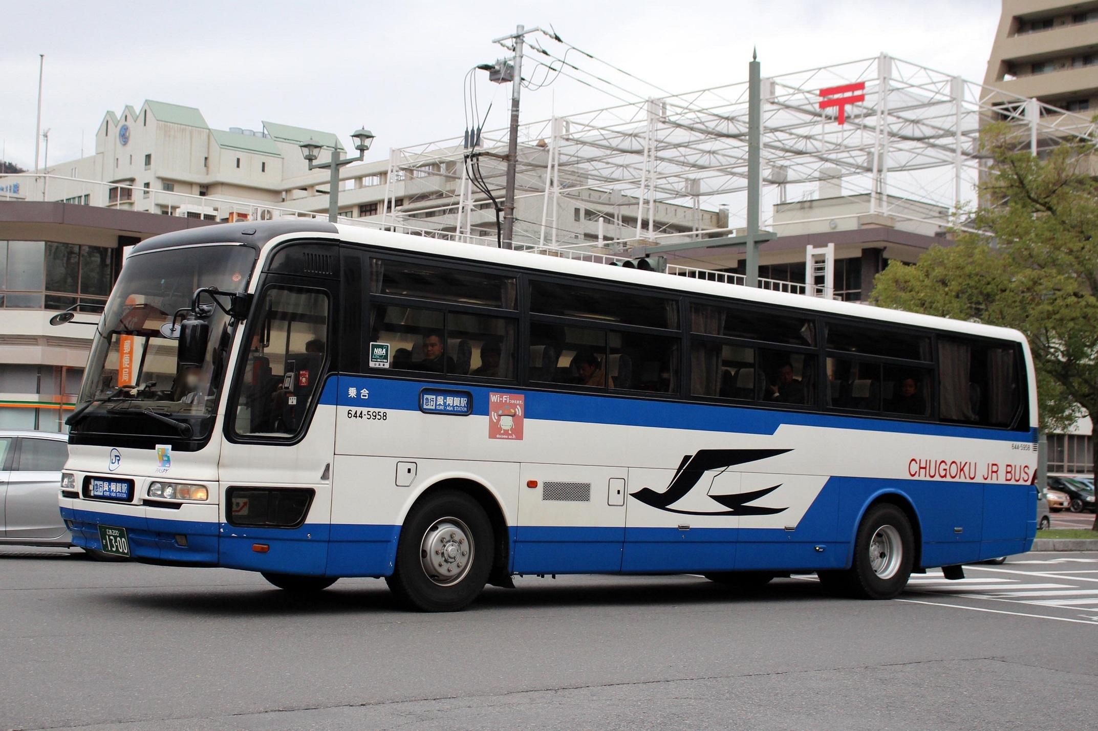 中国JRバス 644-5958