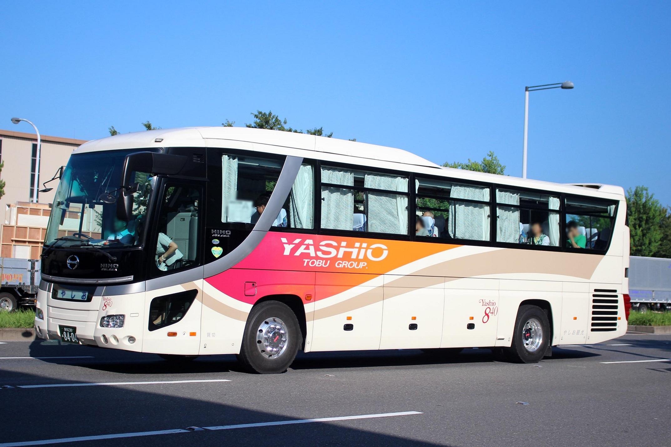 やしお観光バス あ8404
