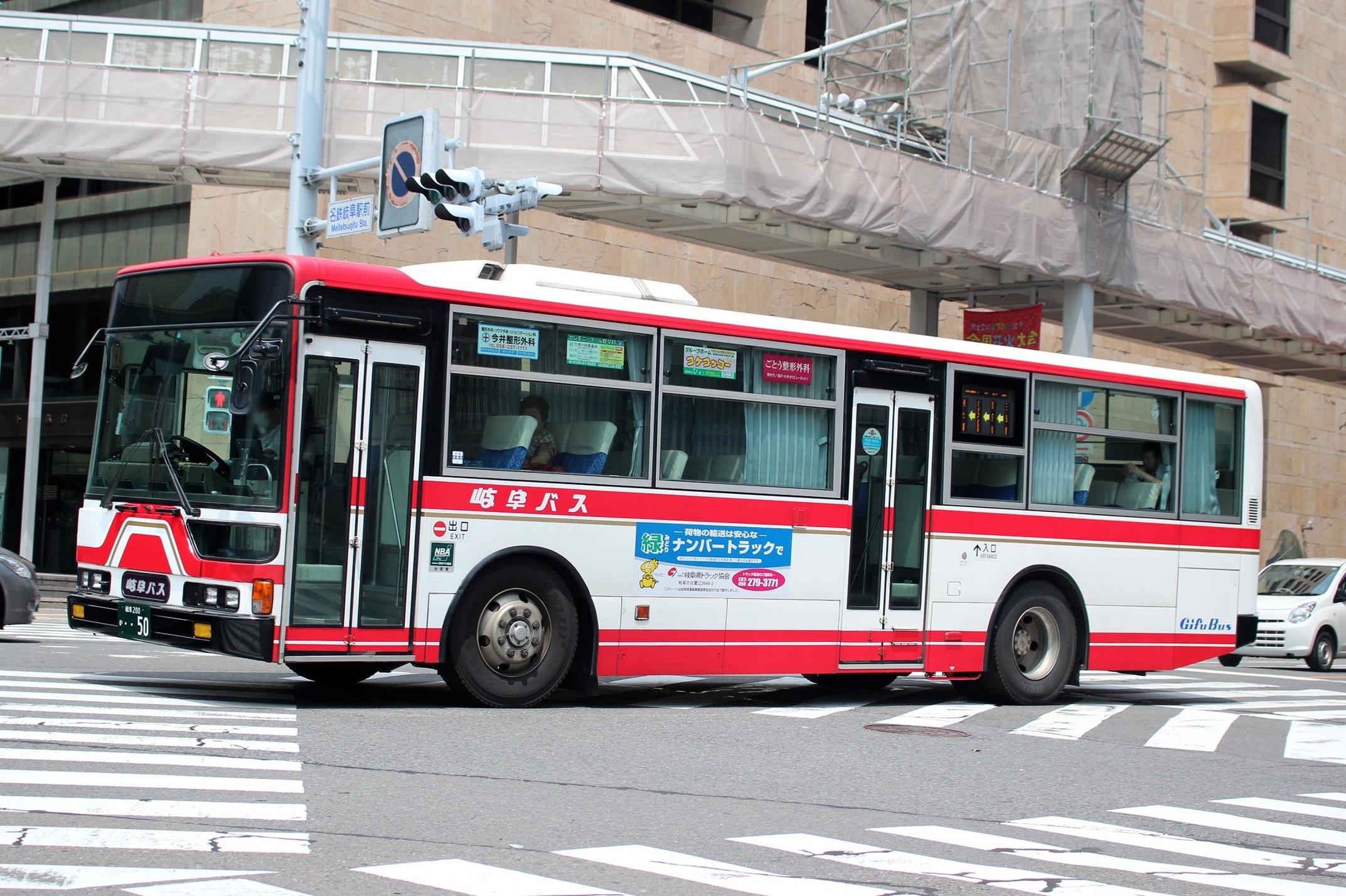 岐阜バス か50