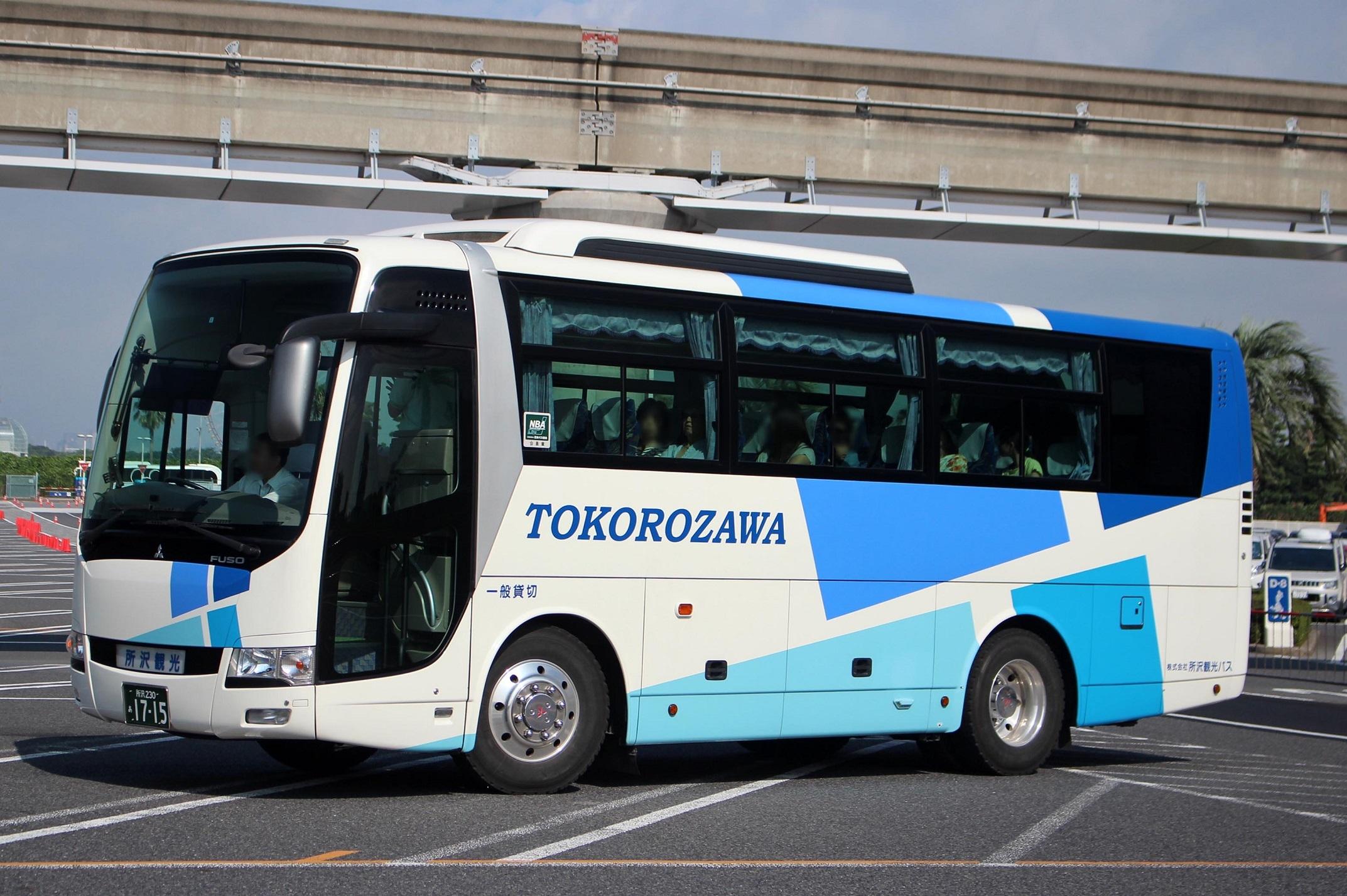 所沢観光バス あ1715
