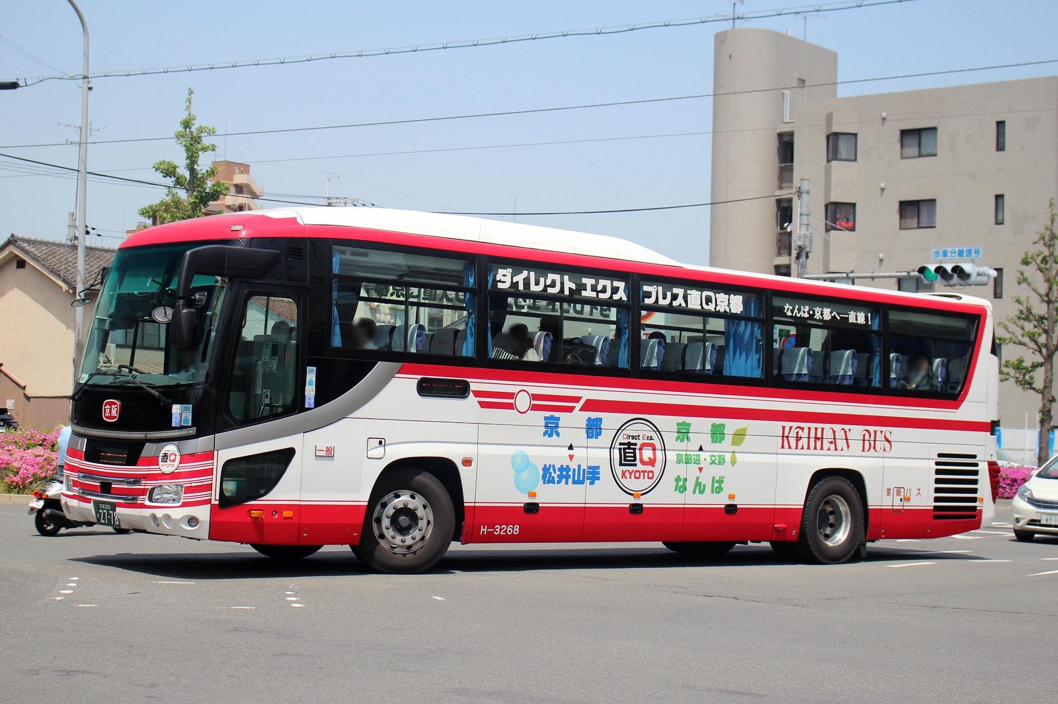 京阪バス H-3268