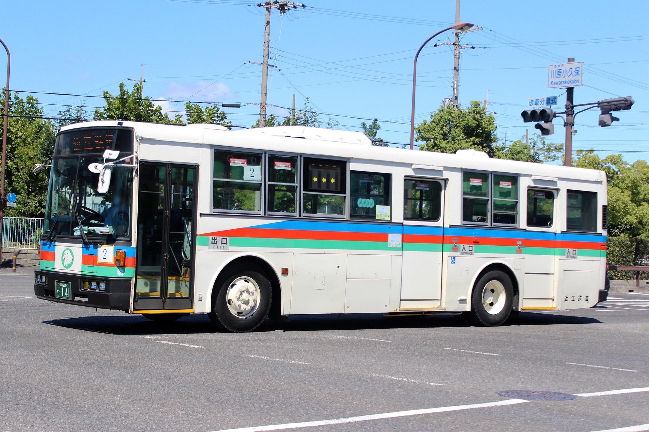 近江鉄道 か141